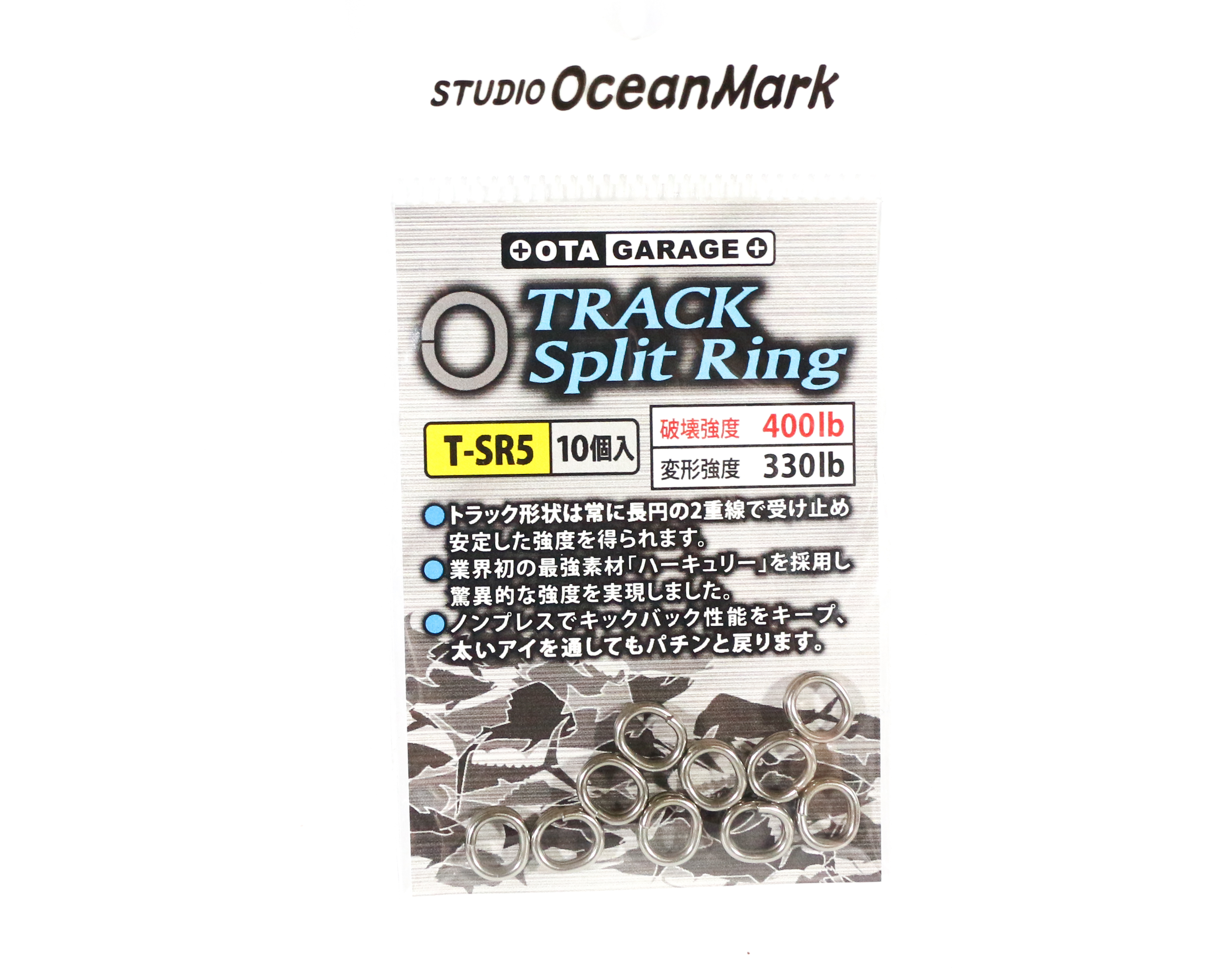 Studio Ocean Mark Track Split Rings Size 5 (5172)