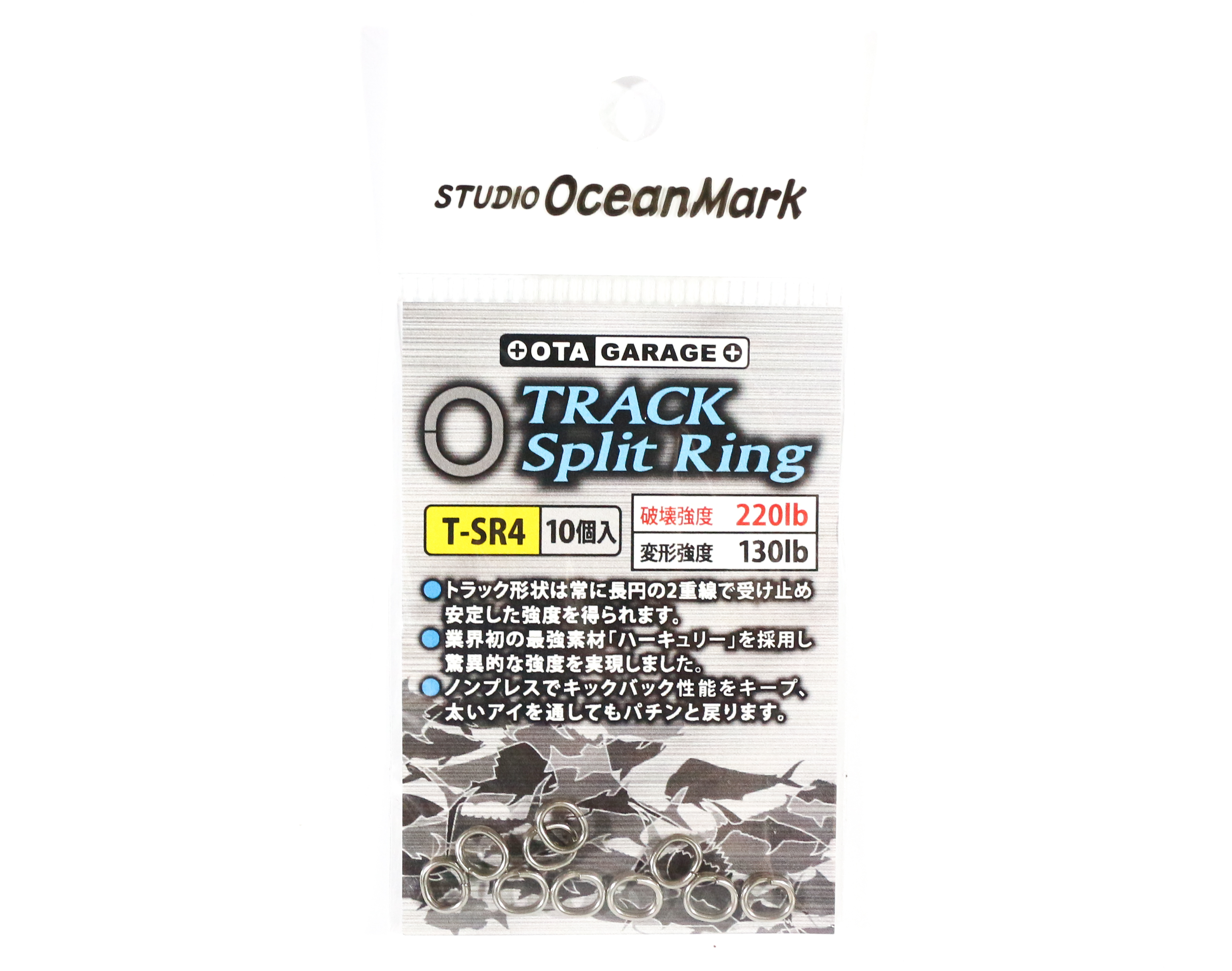 Studio Ocean Mark Track Split Rings Size 4 (5189)