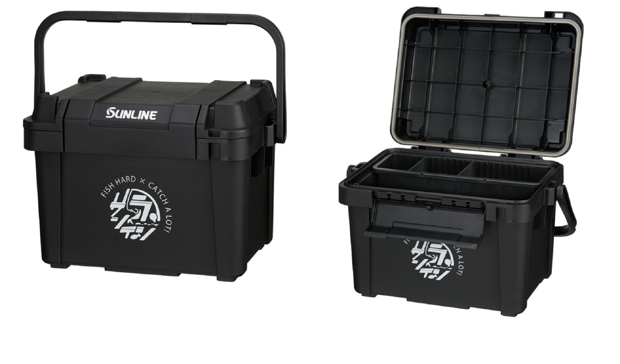 Sunline SFB-0723 Storage Box Fish Hard 518 x 360 x 345mm Black (4757)