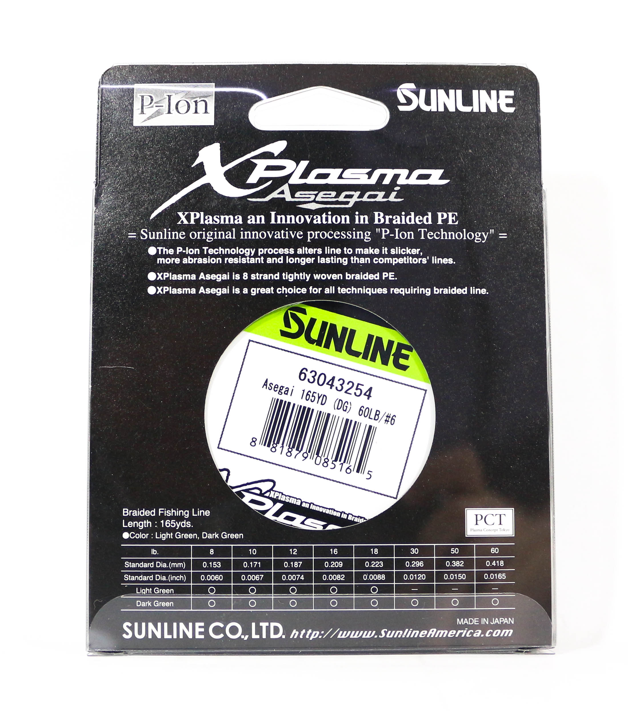5134 Sunline Asegai Xplasma Braided Linie 165yds P.E 1.7 18lb Dark Green