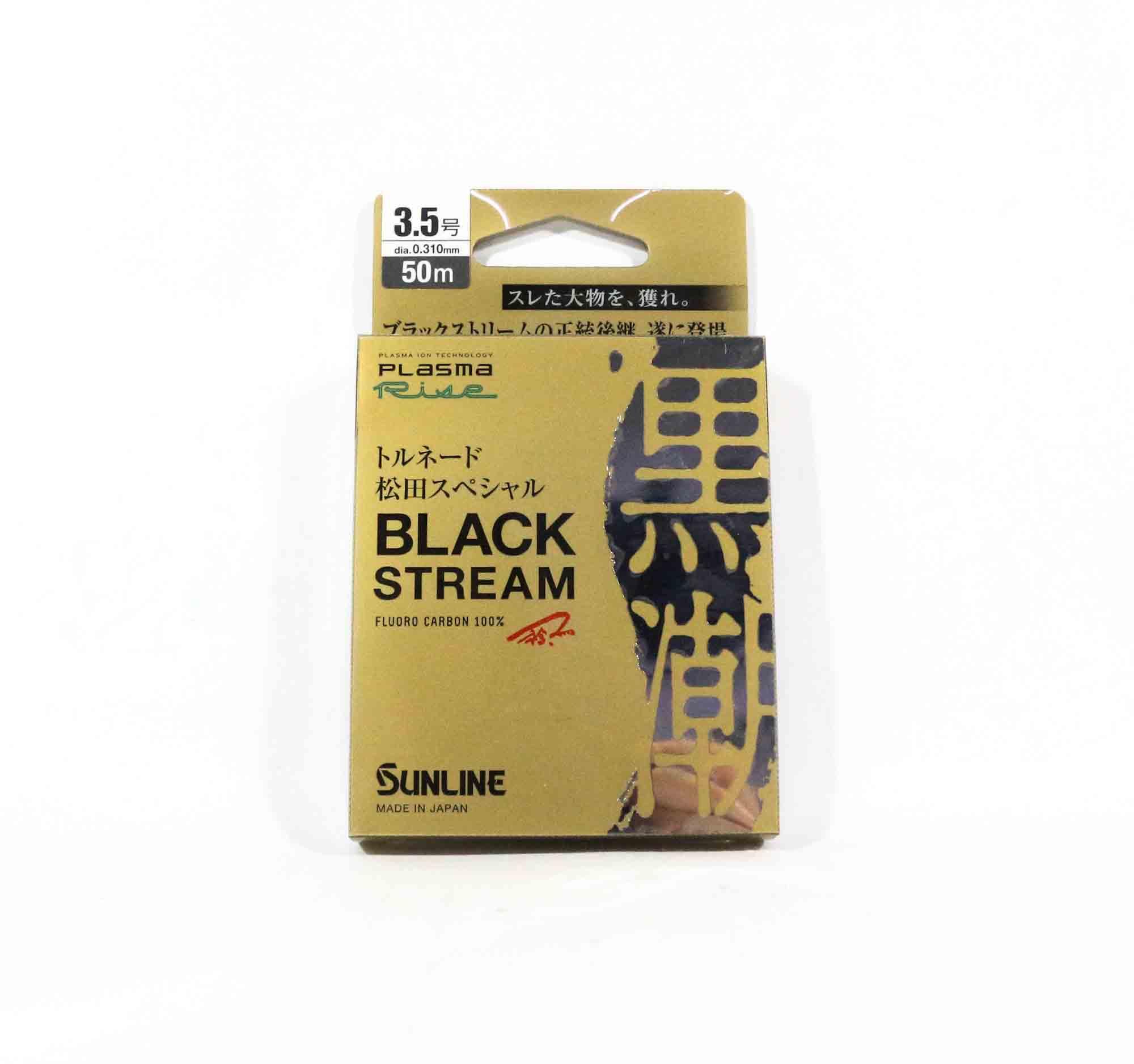 Sunline Fluorocarbon Leader Black Stream Plasma 50m Size 3.5 0.31mm 14lb (0761)