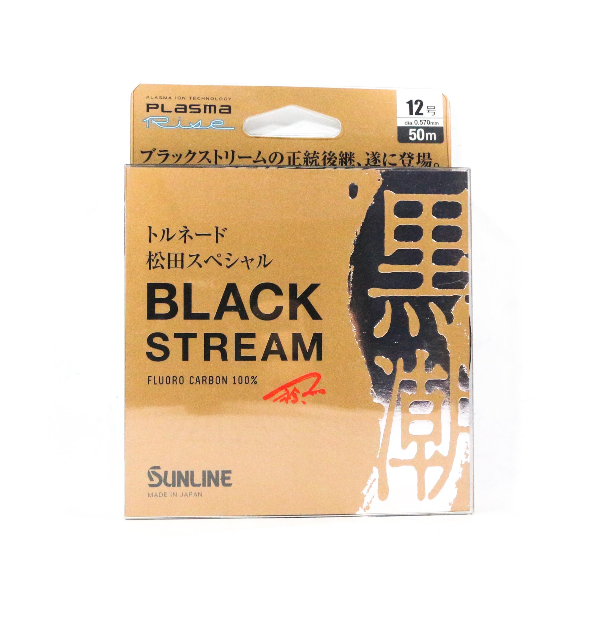 Sunline Fluorocarbon Leader Black Stream Plasma 50m Size 12 0.57mm 40lb (0822)