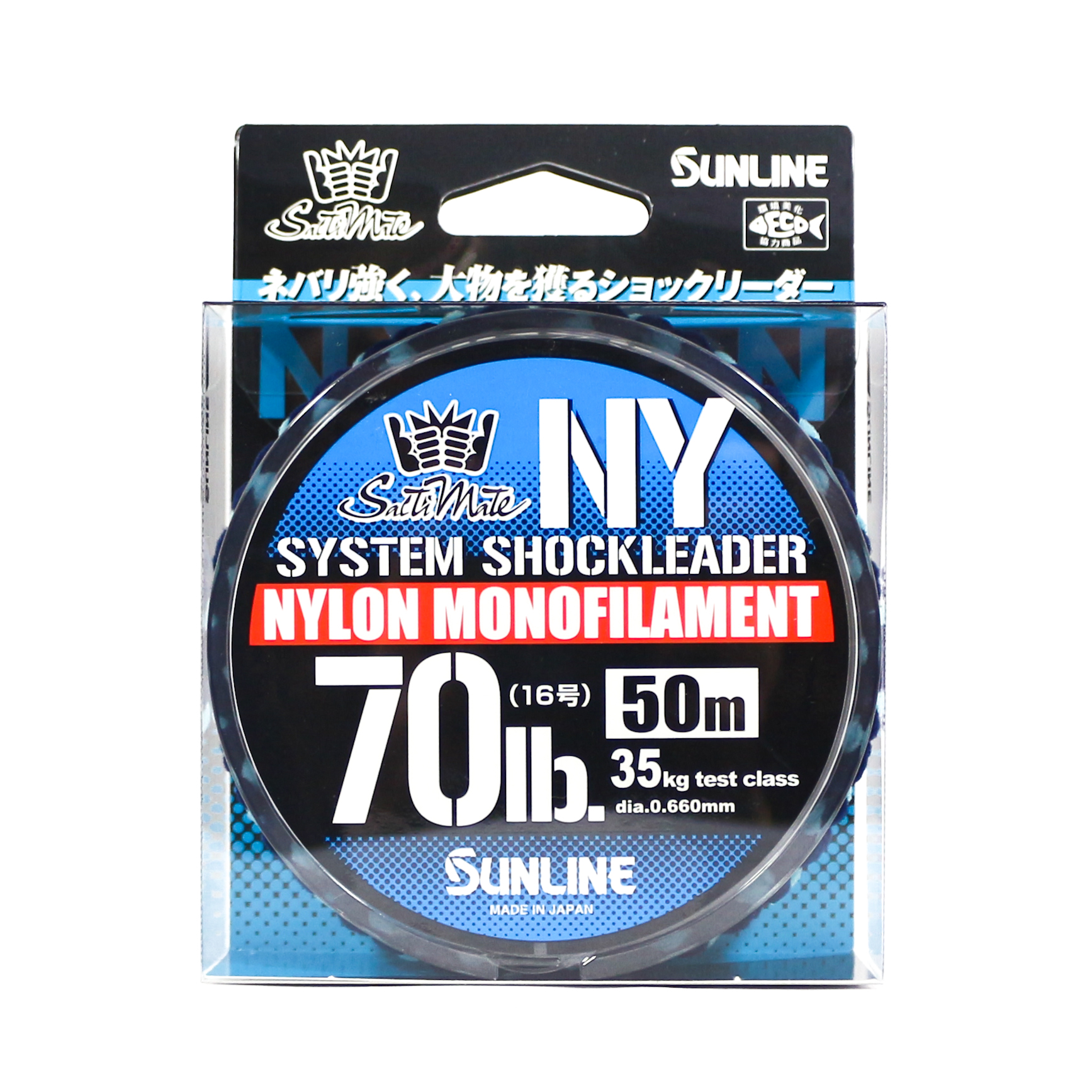 Sunline NY System Shock Leader Nylon 50m 70lb (9352)