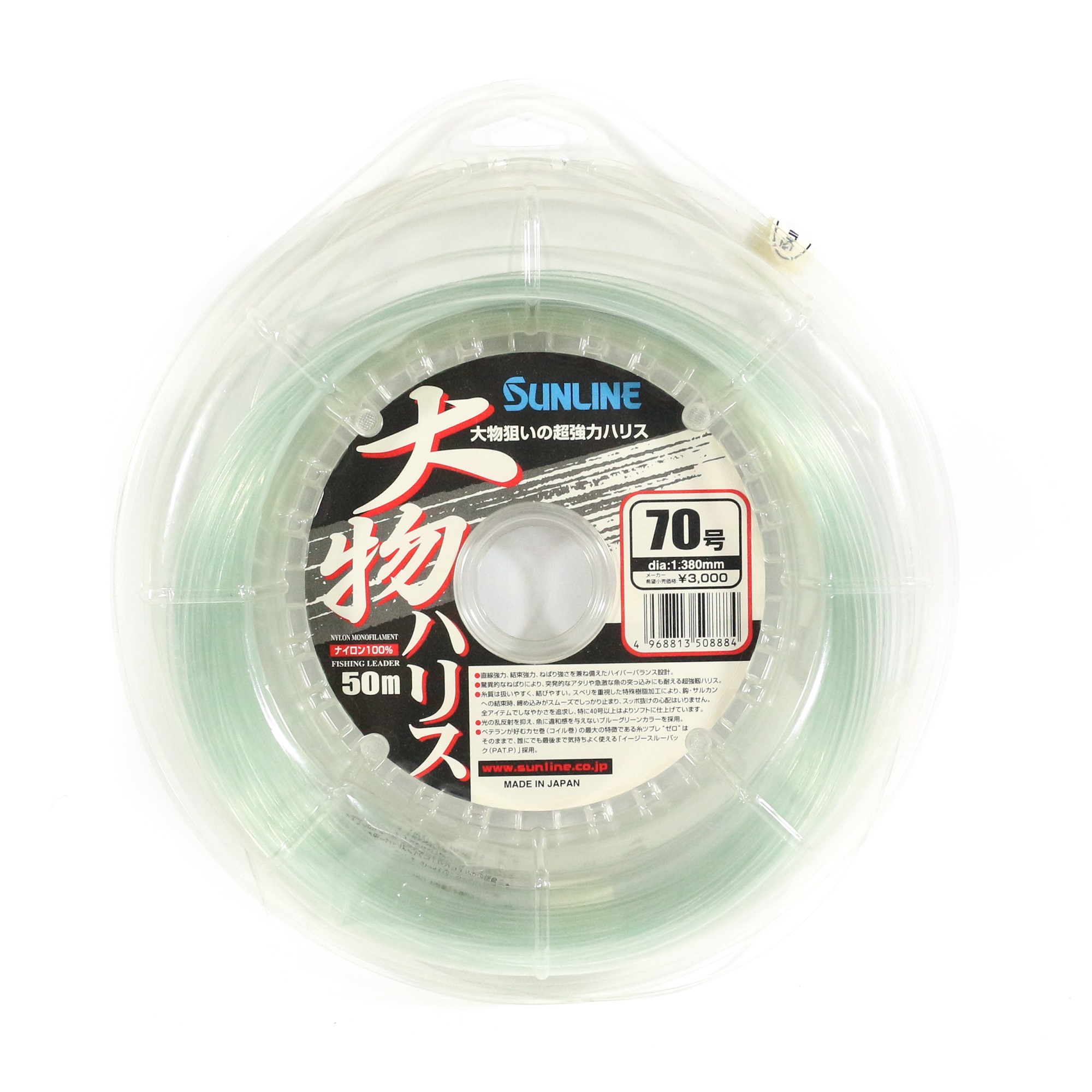 Sunline Nylon Monofilament Big Game Shock Leader 50m 1.38mm 240lb (8884)