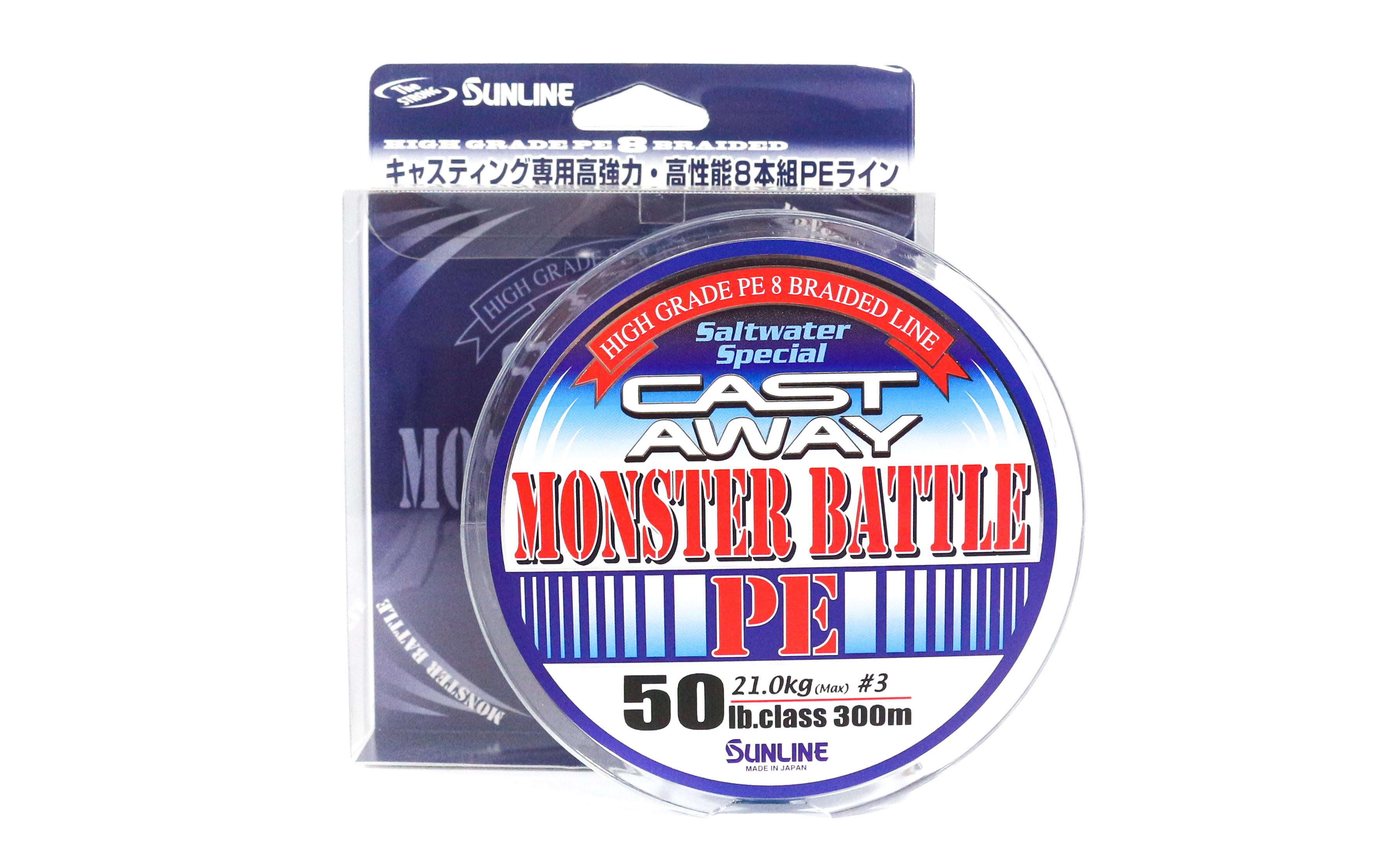 Sunline P.E Line X8 Monster Battle Cast Away 300m P.E 3 50lb (6055)