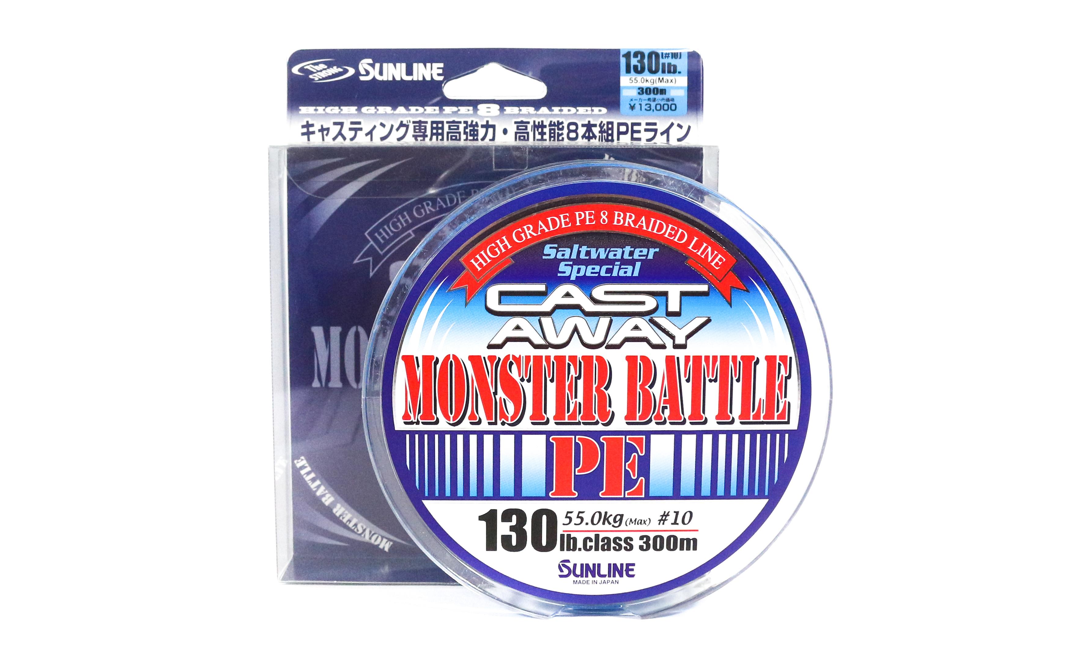 Sunline P.E Line X8 Monster Battle Cast Away 300m P.E 10 130lb (6109)