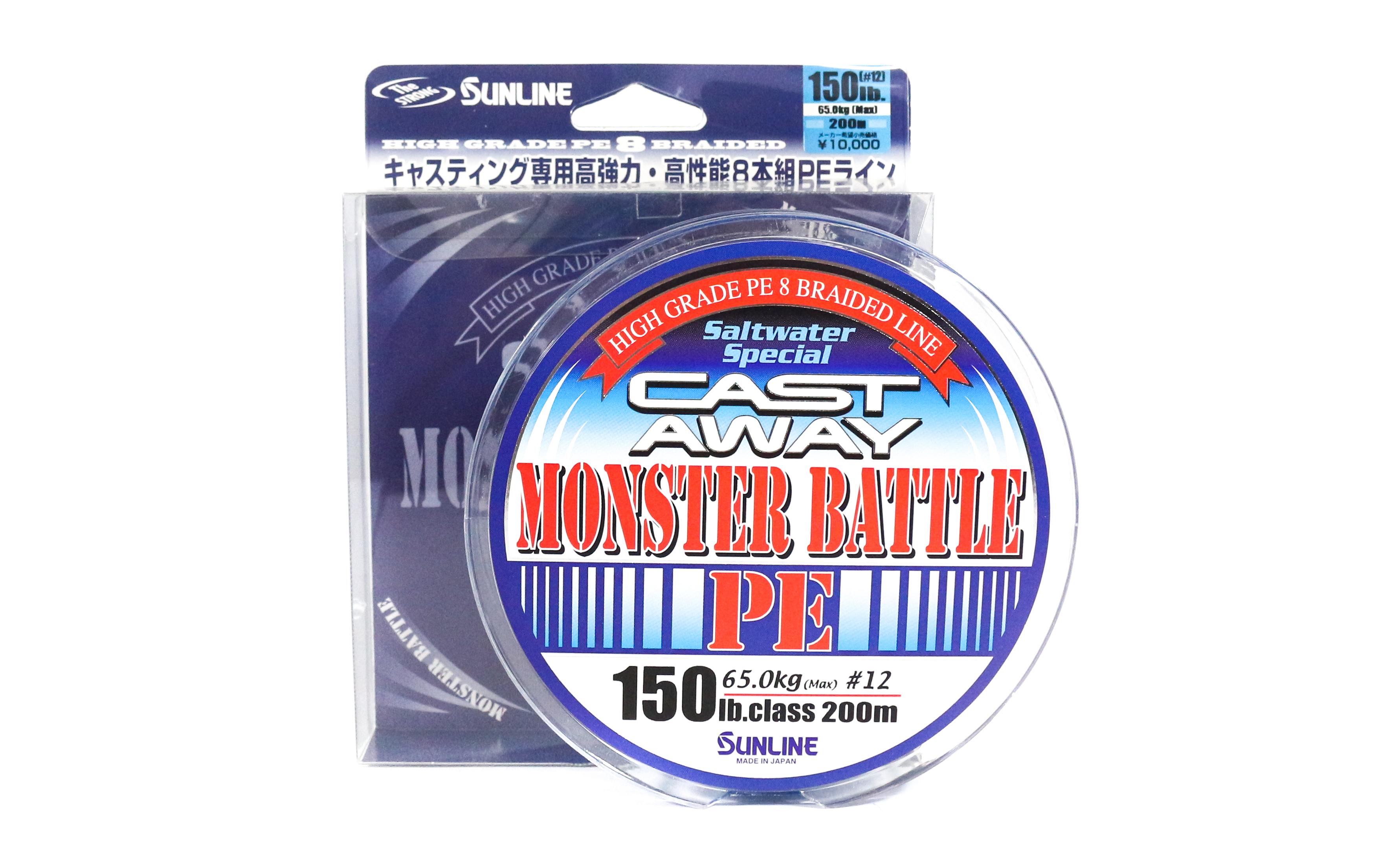 Sunline P.E Line X8 Monster Battle Cast Away 200m P.E 12 150lb (6116)