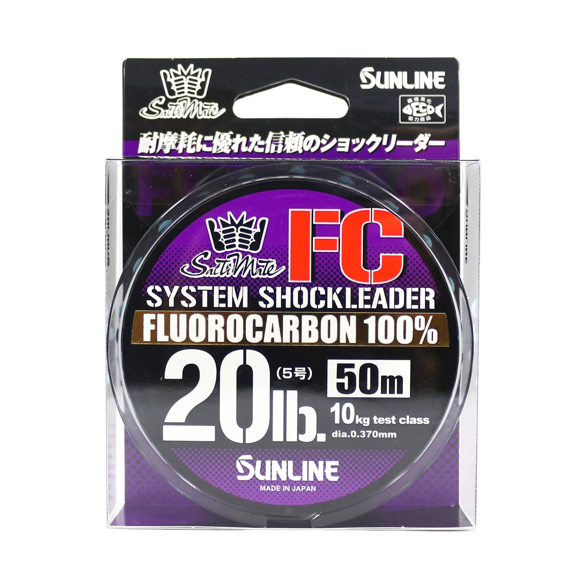 Sunline Saltwater System Shock Leader Fluorocarbon FC 50m 20lb (9161)