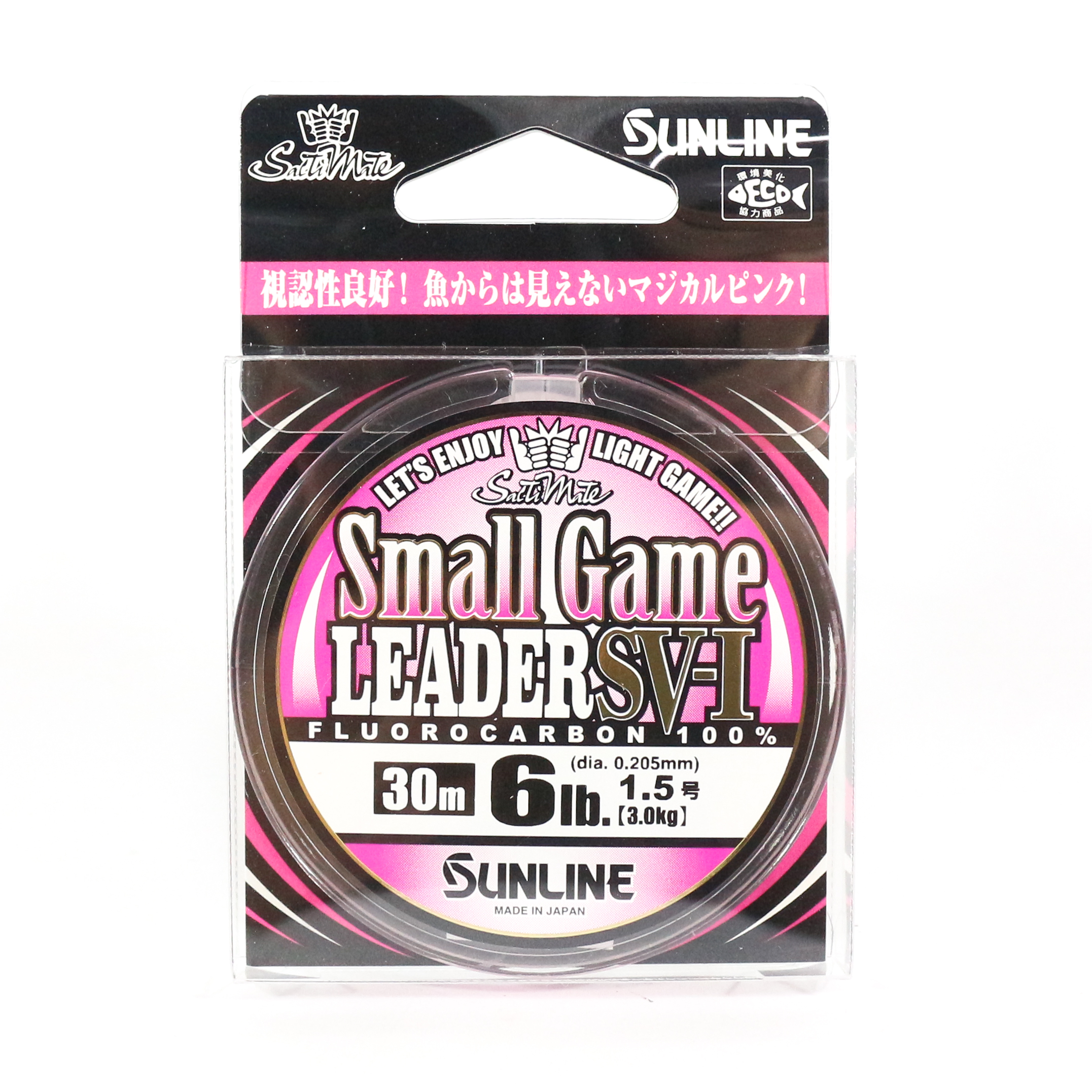 Sunline Fluorocarbon Shock Leader Line Cut In 50m 25lb 6733