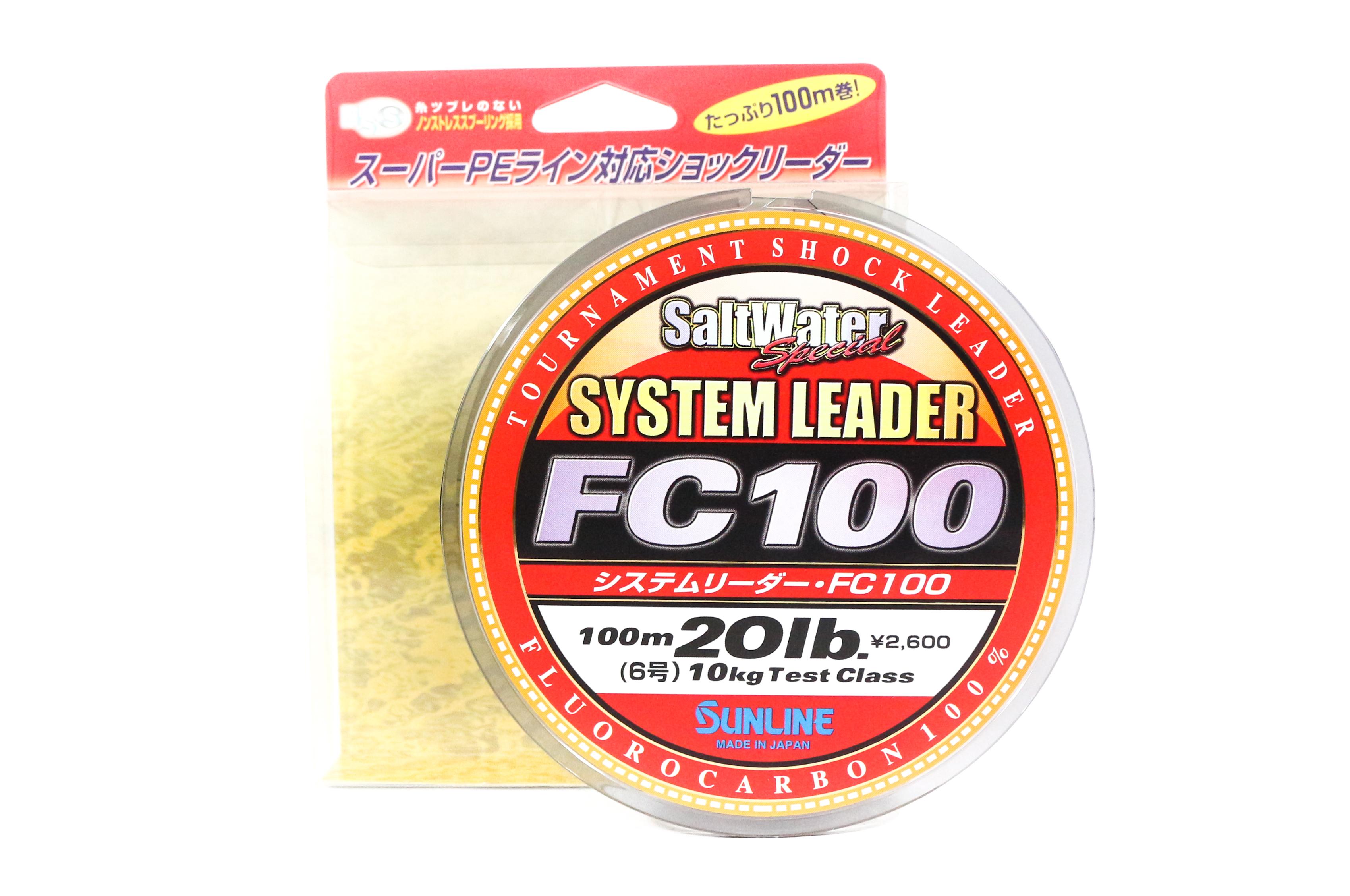 Sunline System 100 Fluorocarbon Shock Leader Line 100m 20lb (1826)