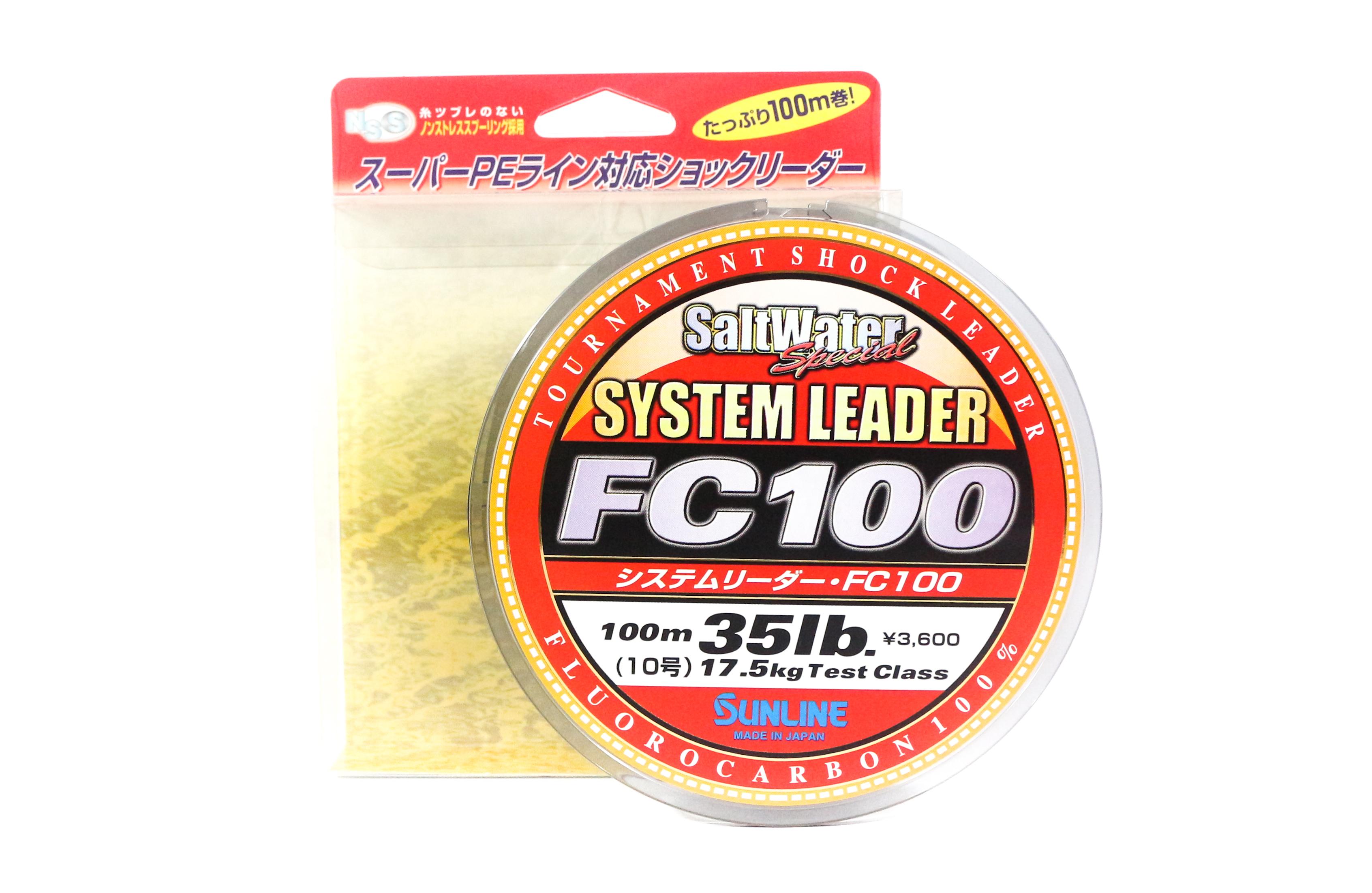 Sunline System 100 Fluorocarbon Shock Leader Line 100m 35lb (1840)