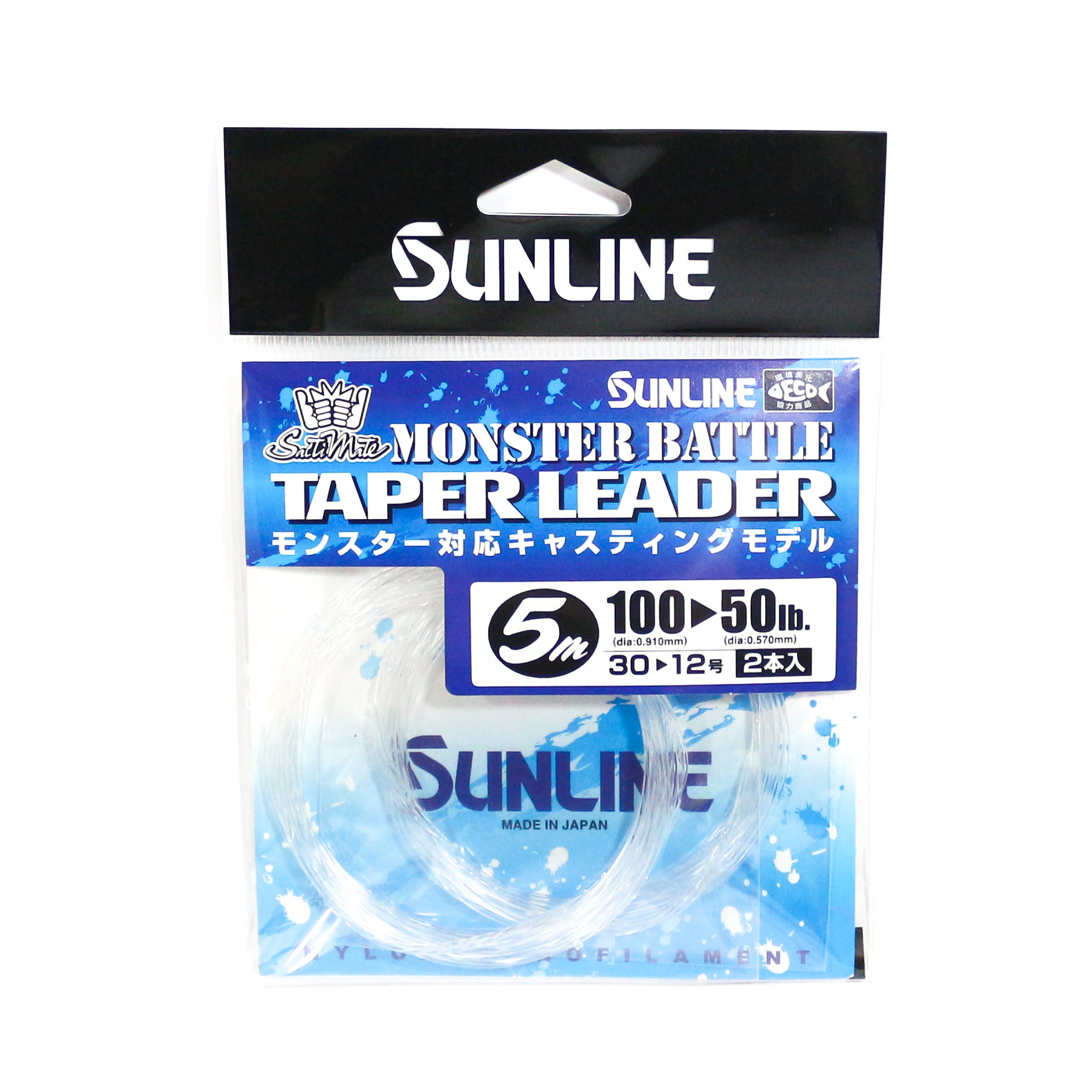 Sunline Taper Leader Monster Battle Nylon Line 5m , 50-100 lb (8645)