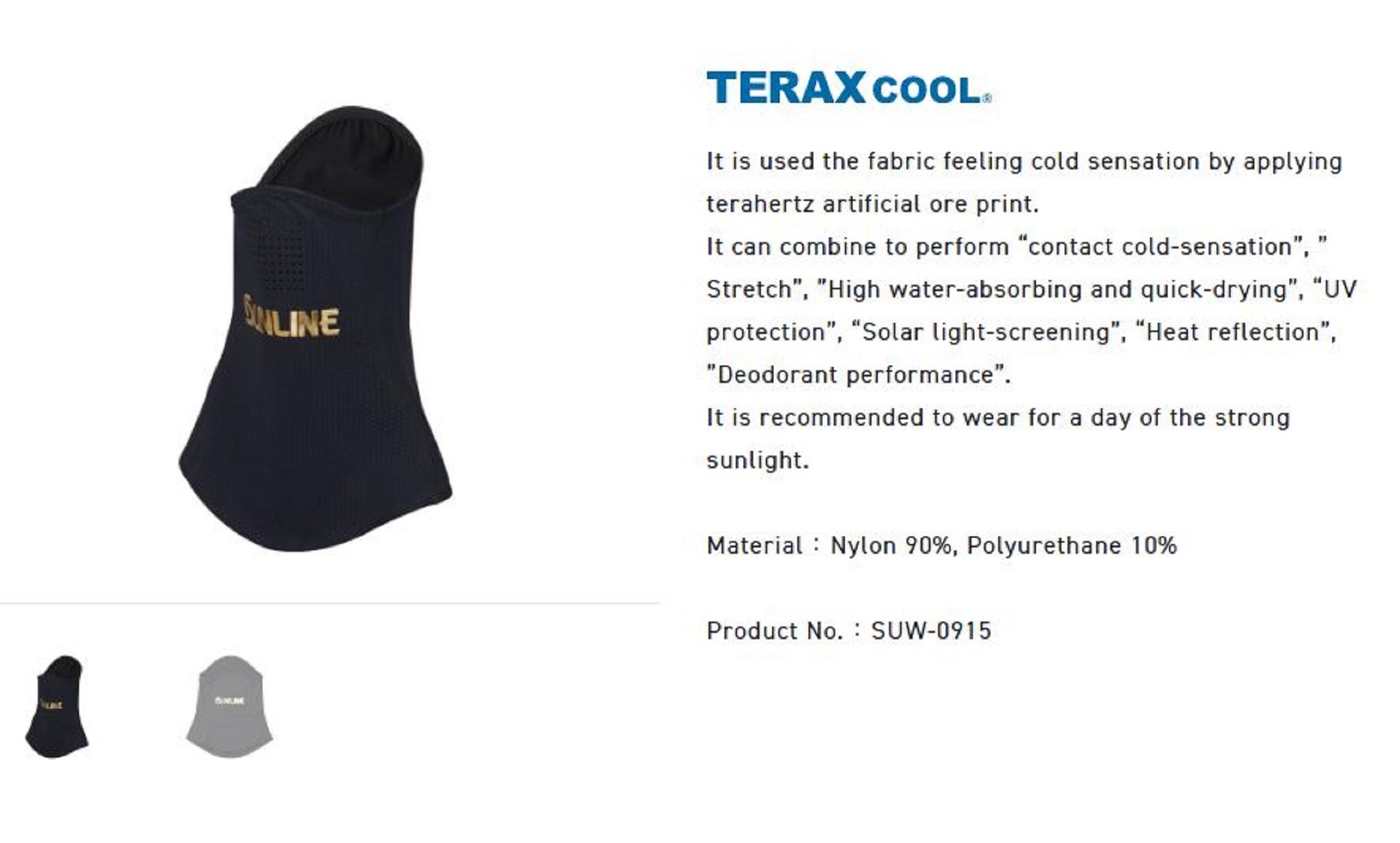 Sunline SUW-0915F Neck Gaiter UV Head Wear Black Free Size (8442)