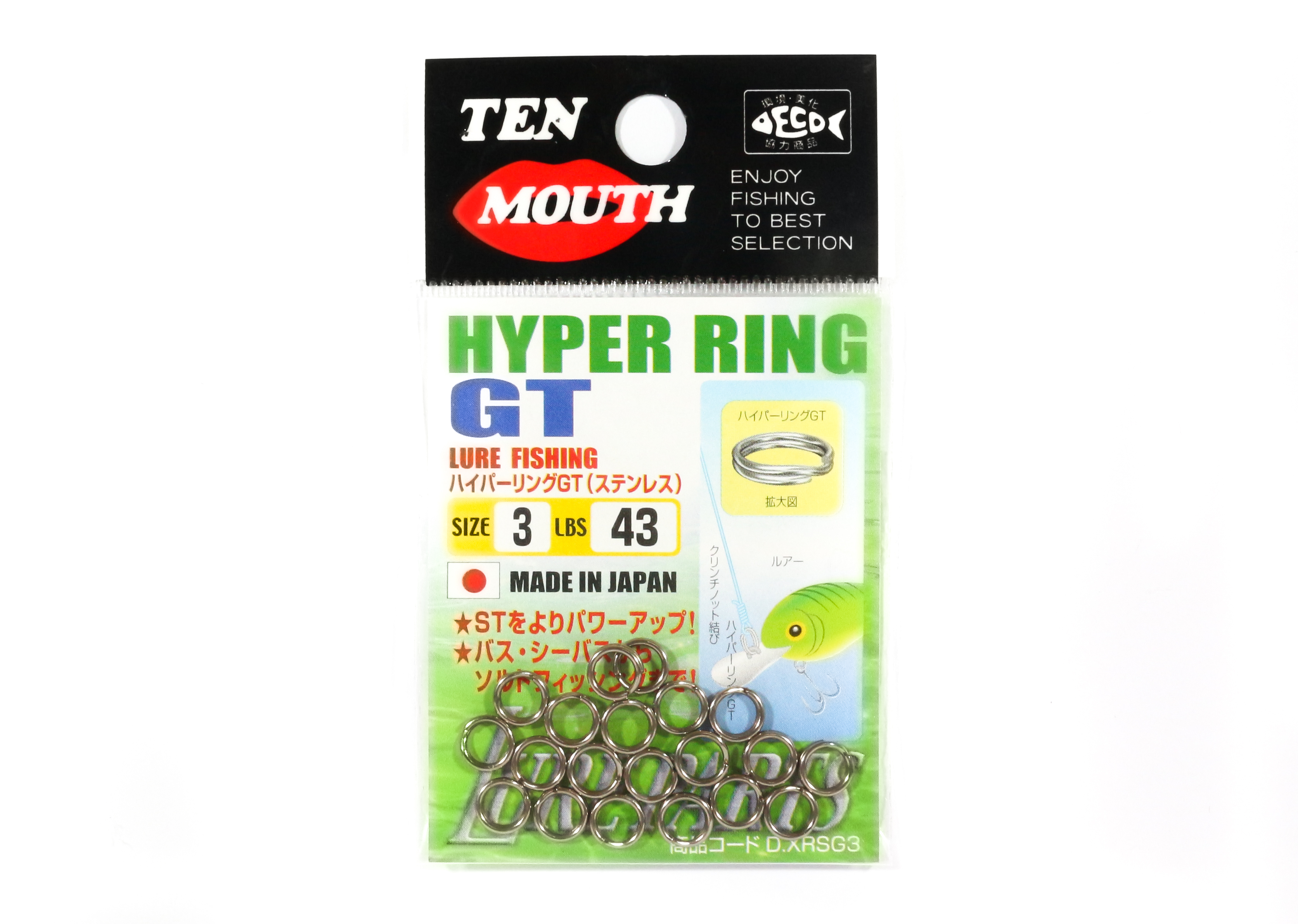 Ten Mouth Hyper Ring GT Split Ring D.XRSG Size 3 (6854)