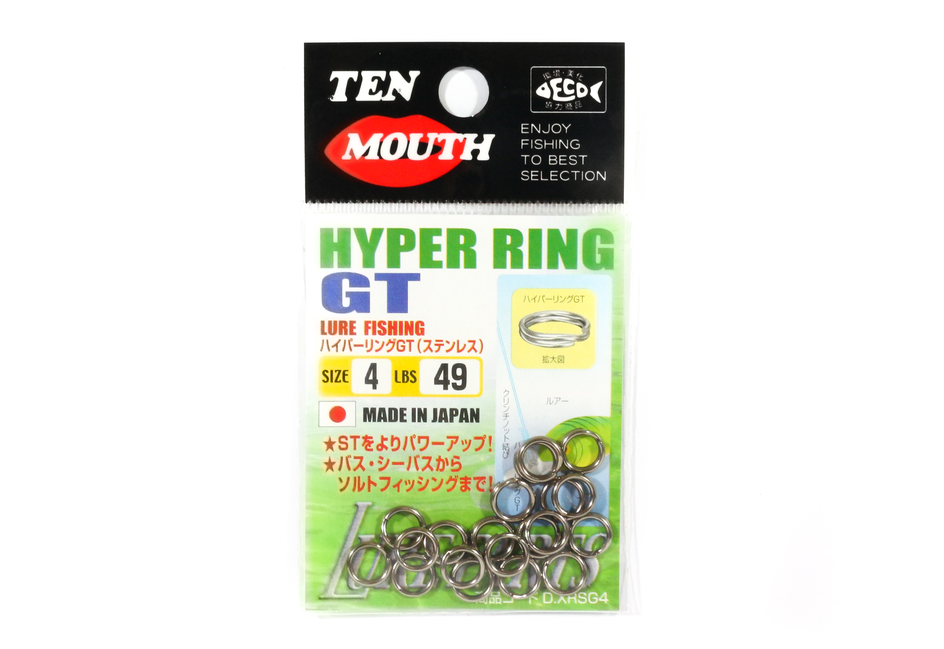 Ten Mouth Hyper Ring GT Split Ring D.XRSG Size 4 (6861)