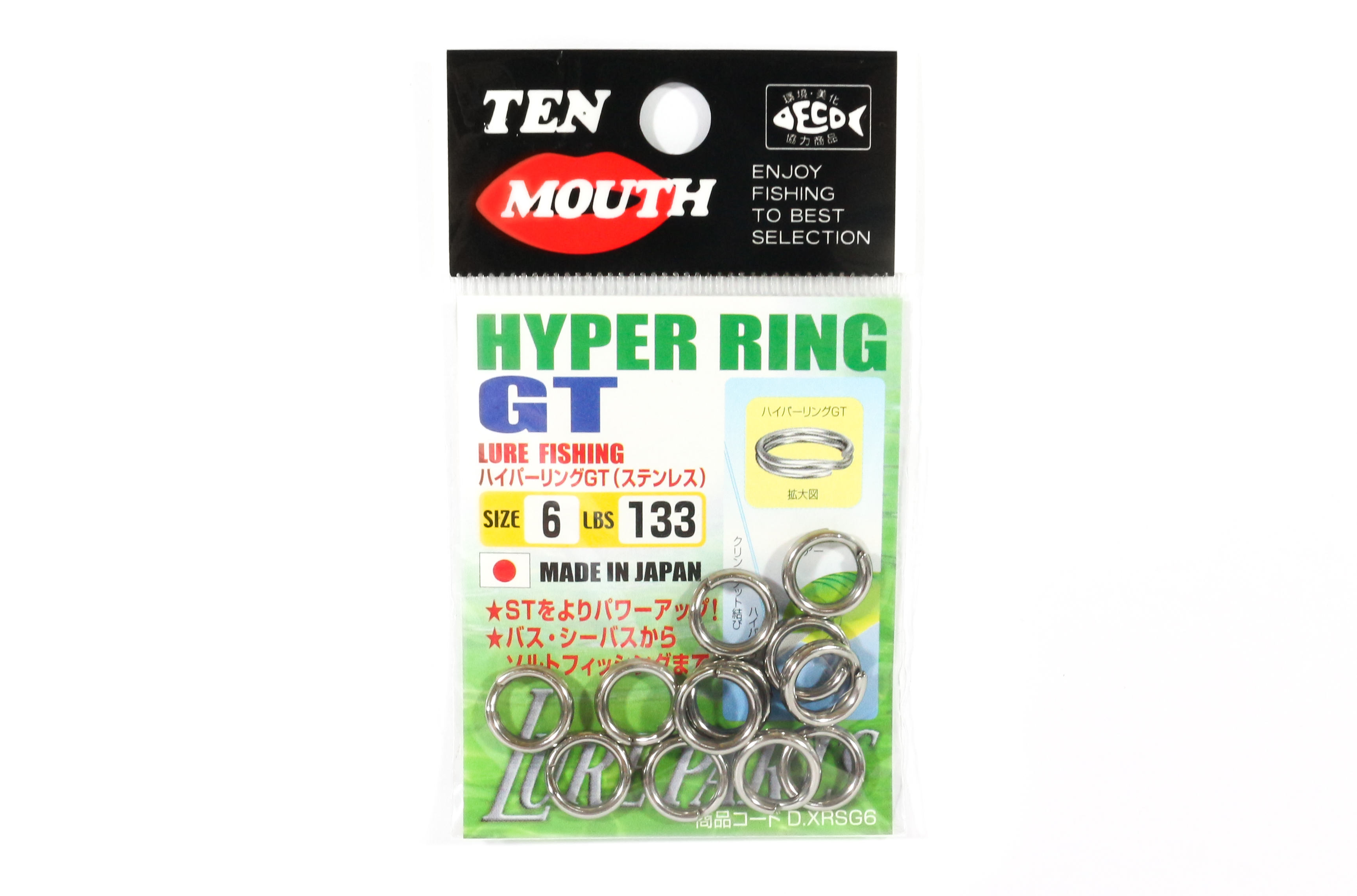 Ten Mouth Hyper Ring GT Split Ring D.XRSG Size 6 (6885)