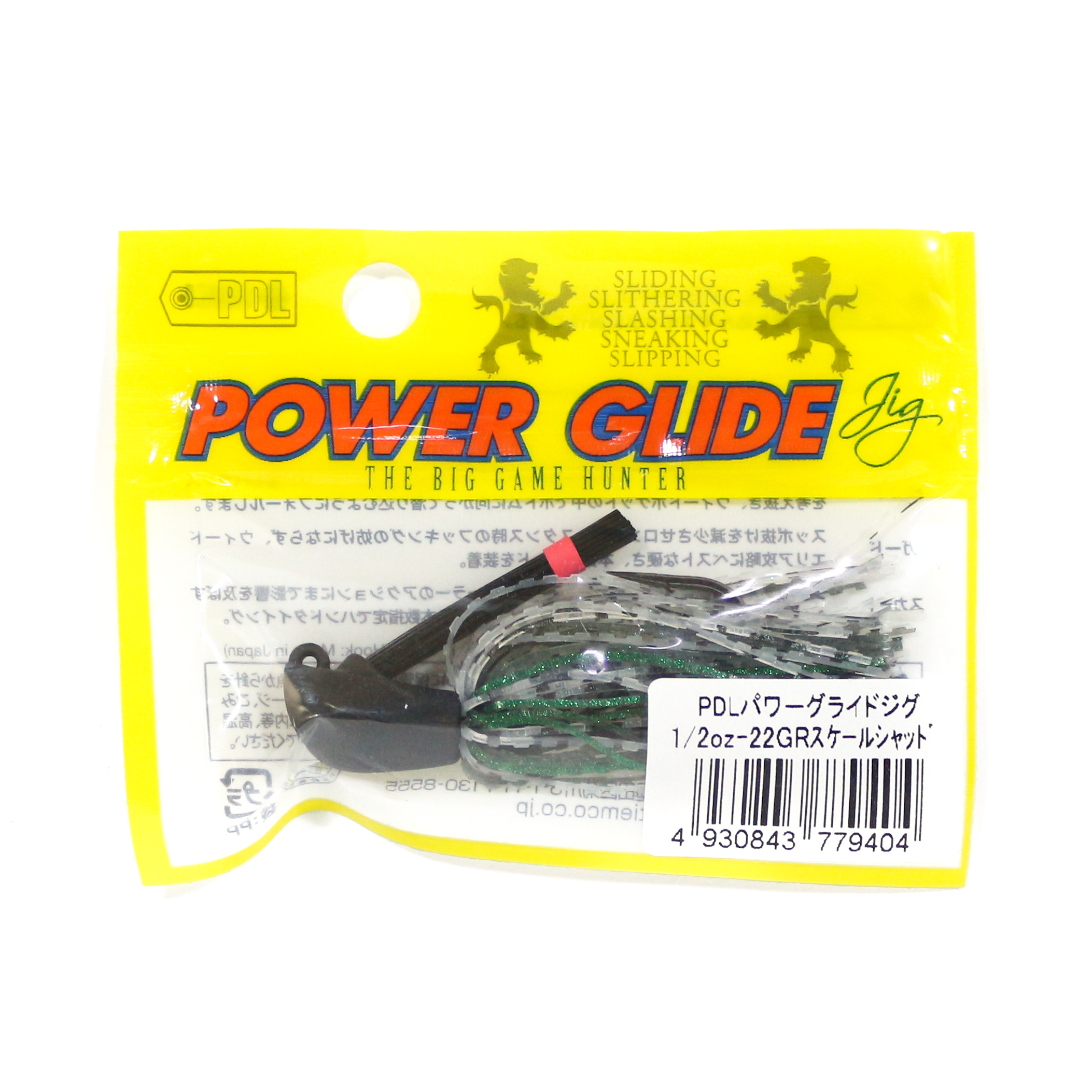 Sale Tiemco PDL Power Glide Rubber Casting Jig 1/2 oz 22 (9404)
