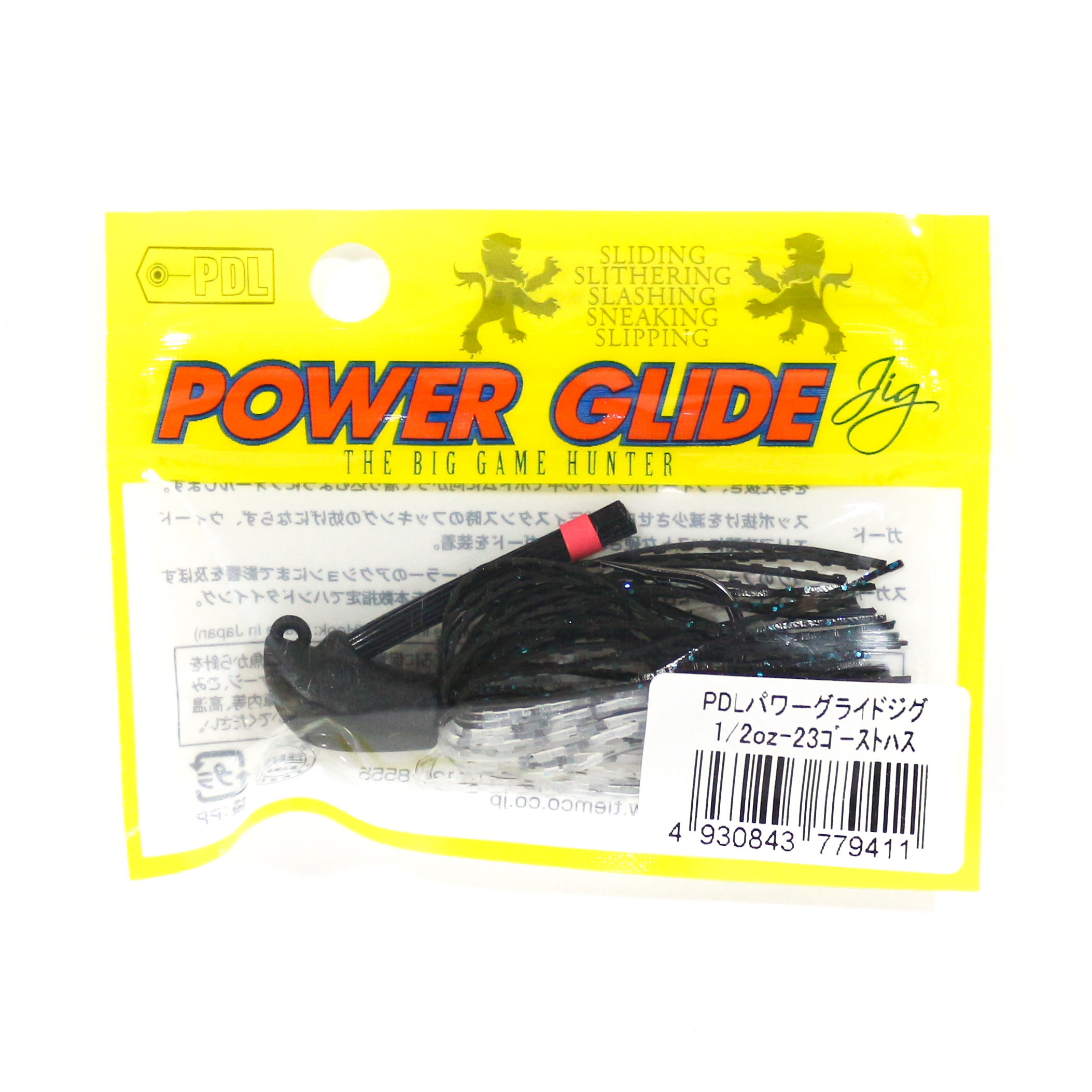Sale Tiemco PDL Power Glide Rubber Casting Jig 1/2 oz 23 (9411)