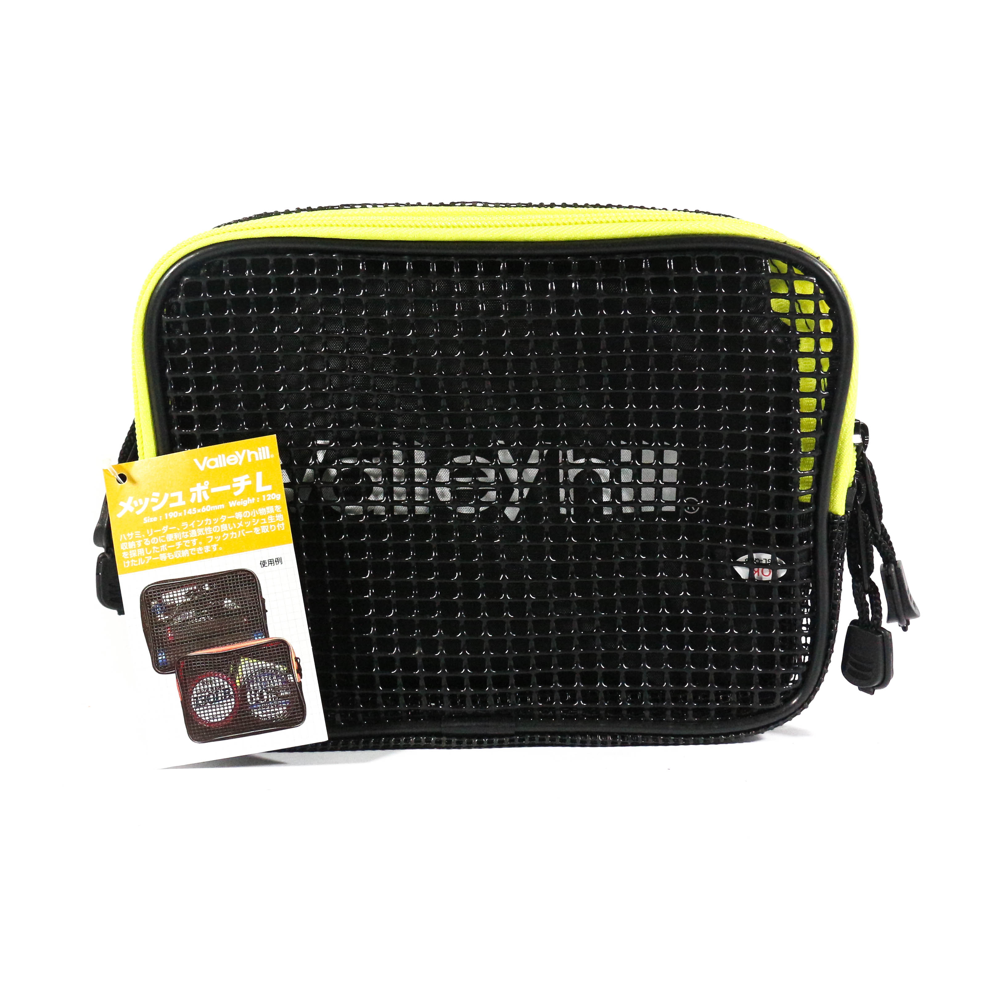 Valley Hill Washable Mesh Pouch VHMP-L Yellow (7520)