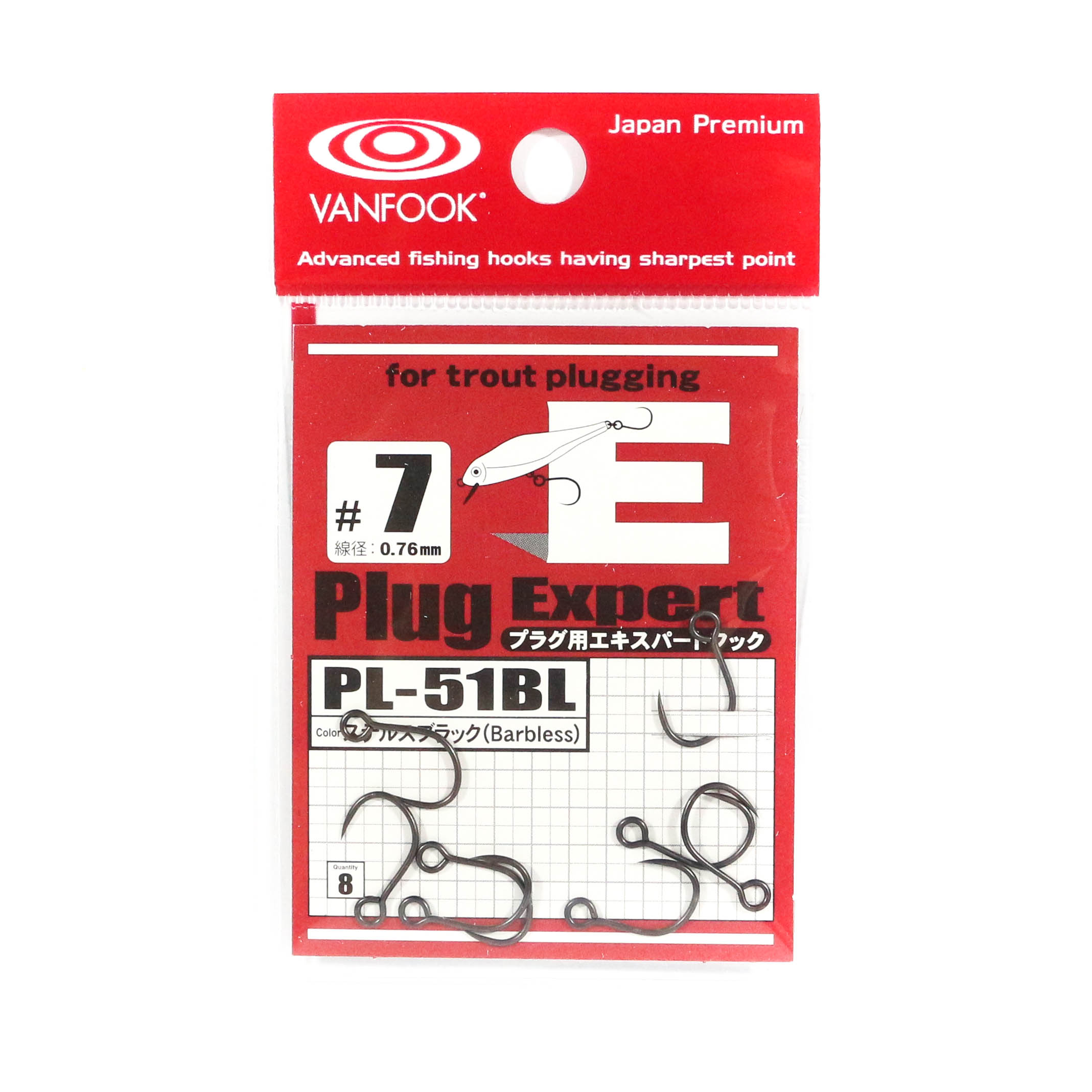 Vanfook PL-51BL Plugging Single Hook Barbless Size 7 (5743)