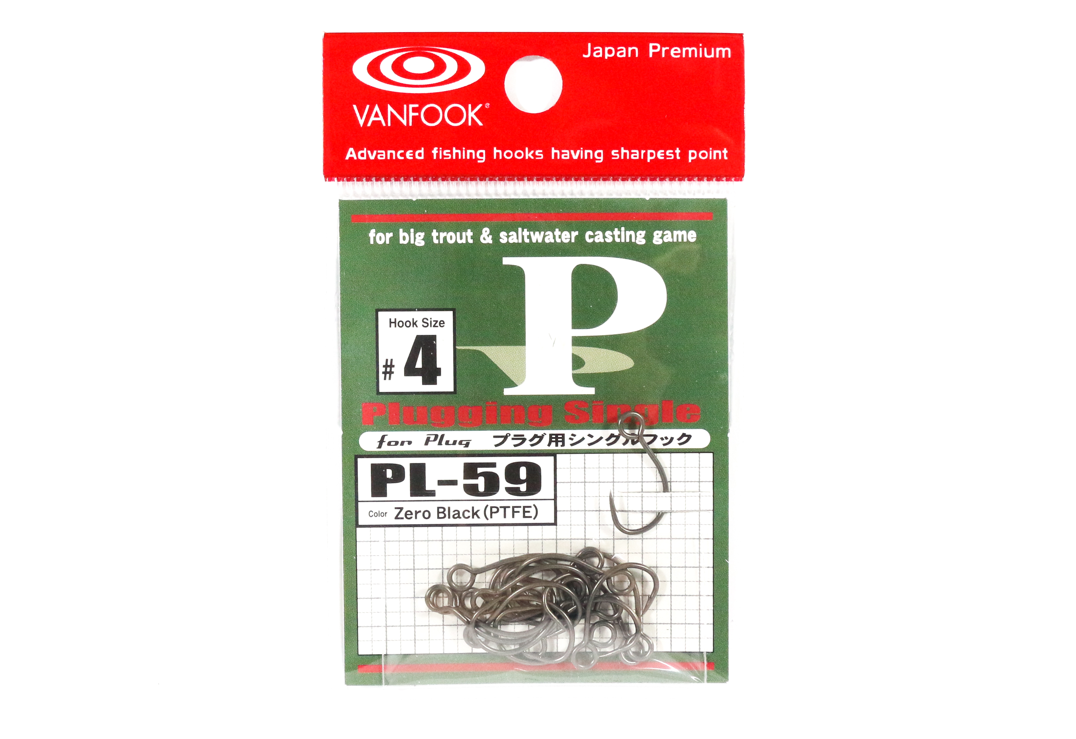 Vanfook PL-59 Single Hook Size 4 (2727)