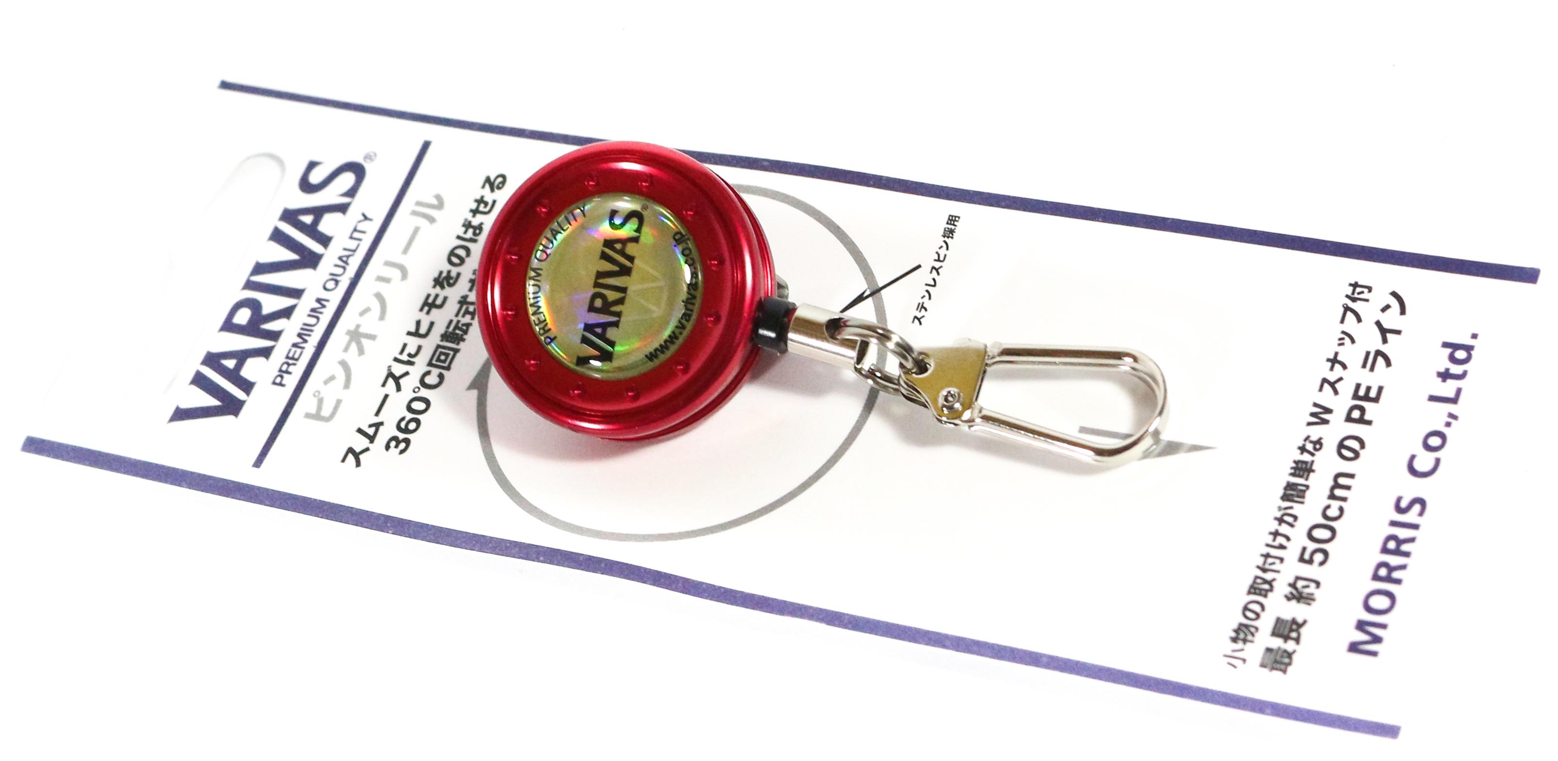 Sale Varivas Pin On Reel 30 x 11 mm Red (7257)