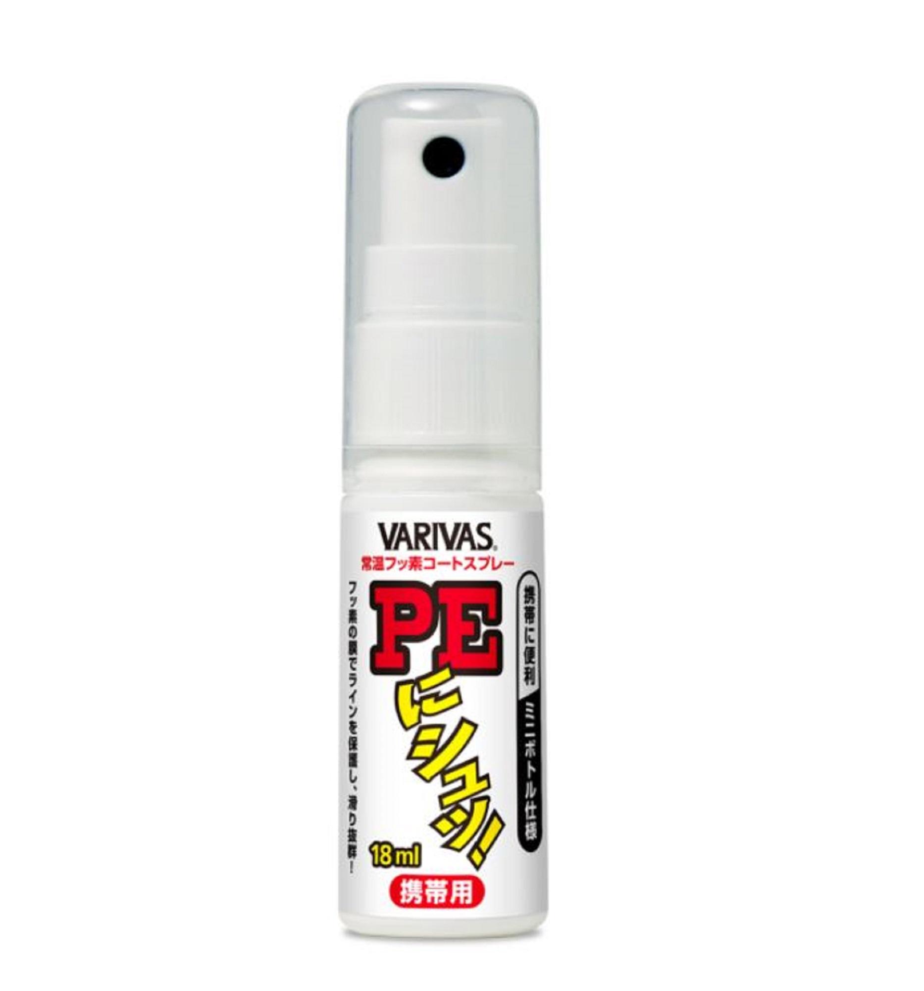 Varivas P.E Line Coating Smooth Spray Non Gas Portable 18 ml (2218)