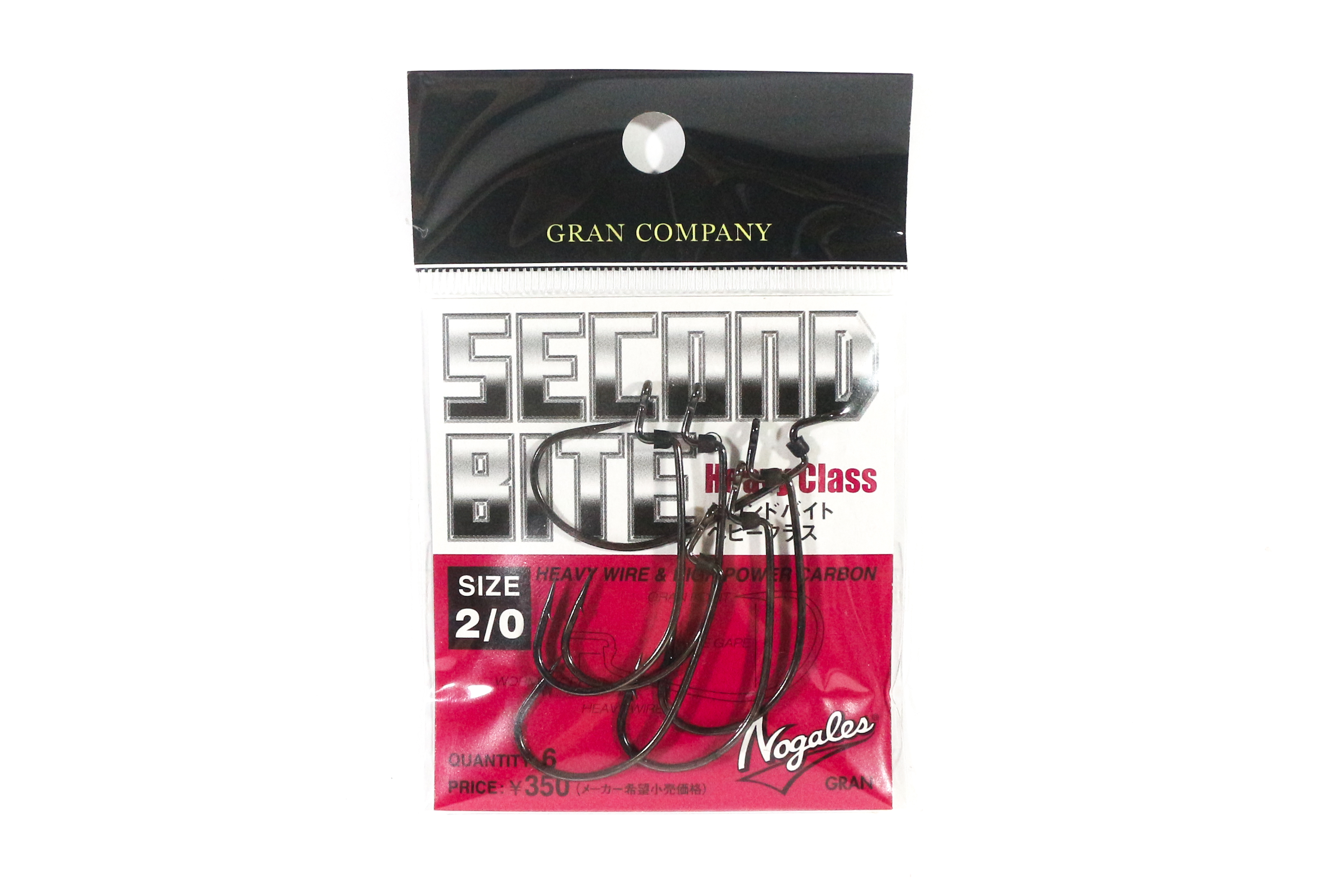 Sale Varivas Hooking Master Worm Hook Second Bite Heavy Class Size 2/0 (6659)