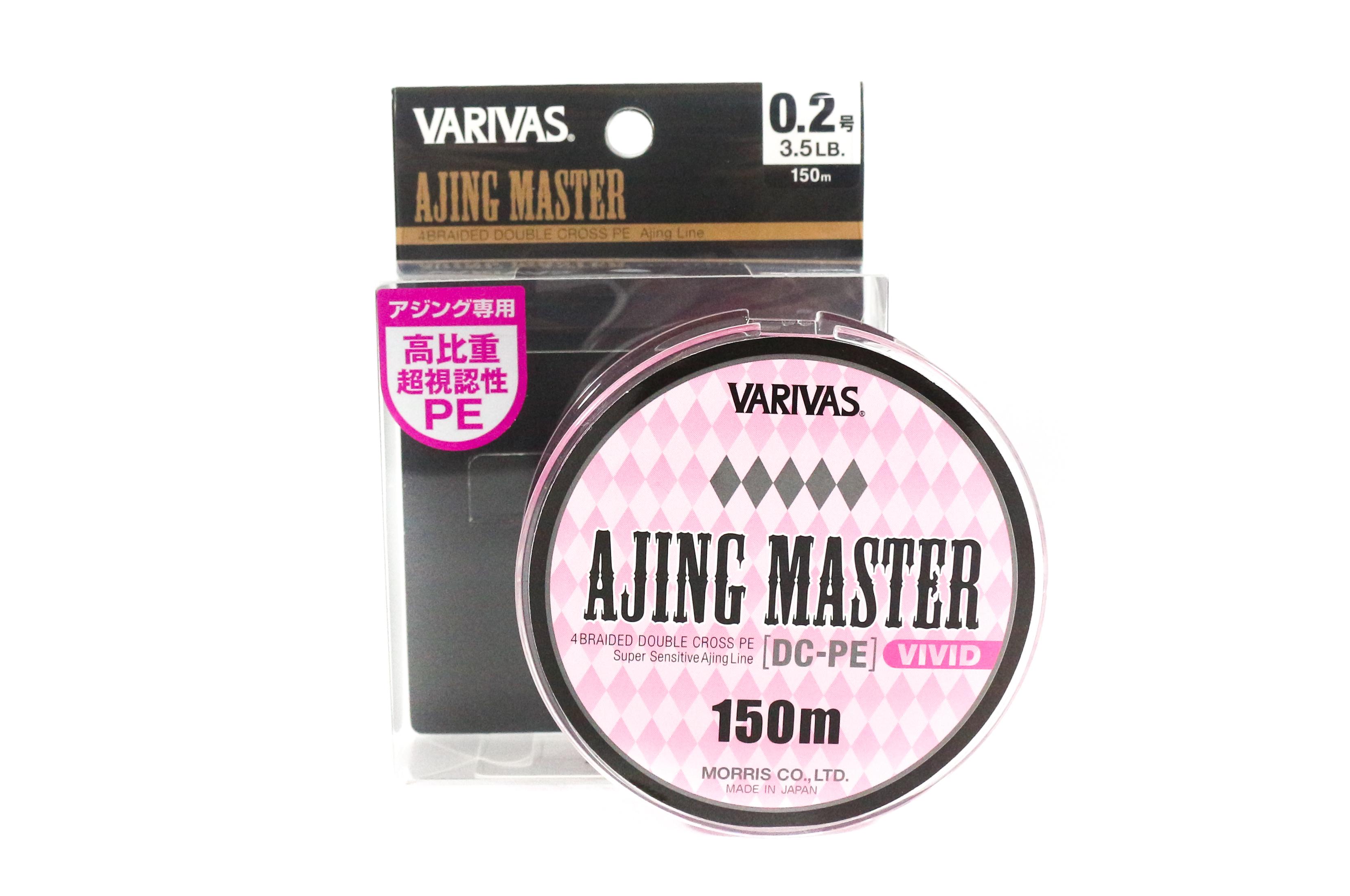 Sale Varivas P.E Line Ajing Master DC-PE Vivid 150m P.E 0.2 Max 3.5lb (7263)
