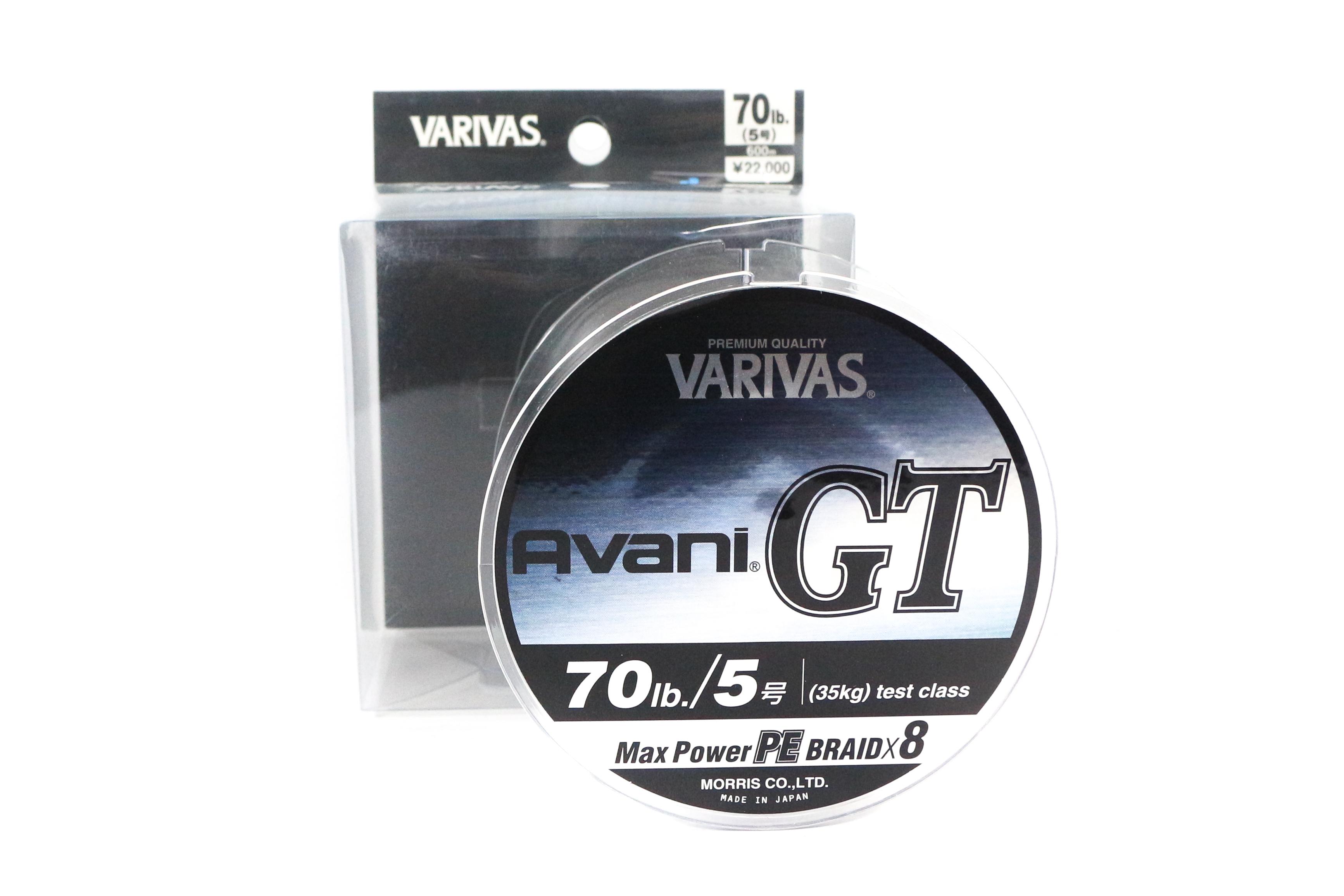 MORRIS PE Line VARIVAS Avani GT SMP Super Max Power 600m #10 150lb
