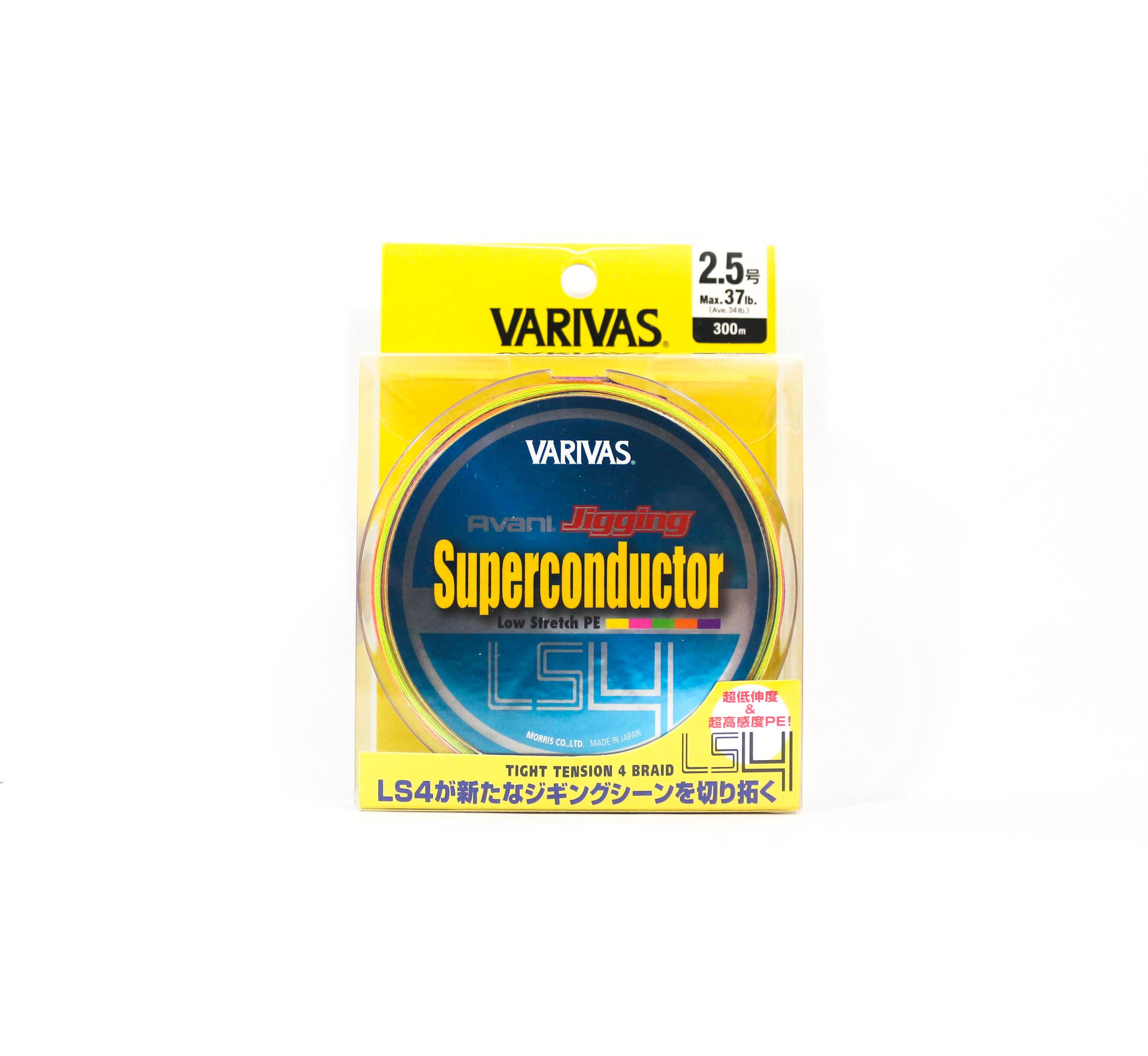 Sale Varivas P.E Line Avani Jigging Super Conductor 300m P.E 2.5 Max 37lb (2014)