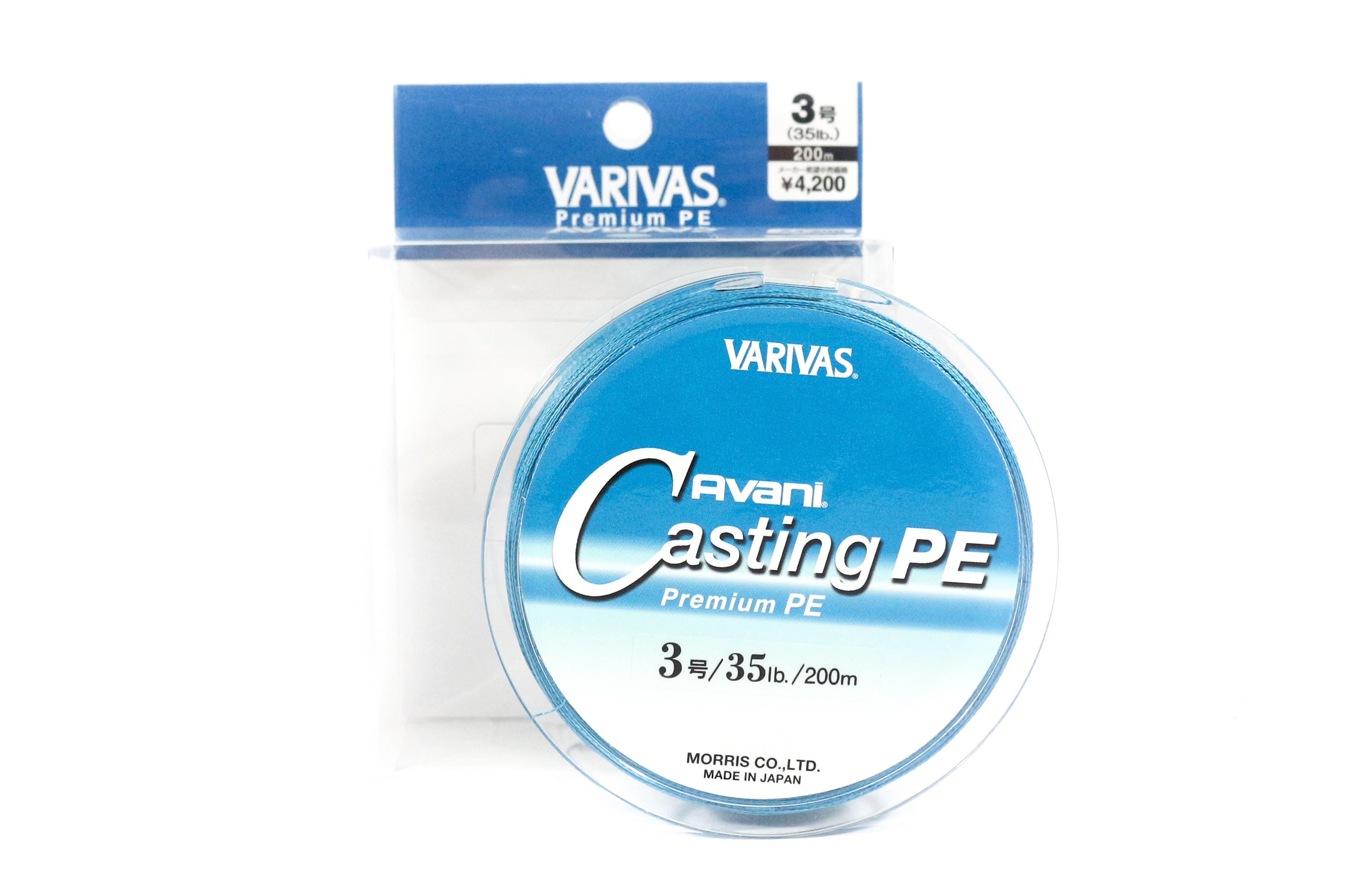 Sale Varivas P.E Line Casting P.E Blue 200m P.E 3 35lb (4007)