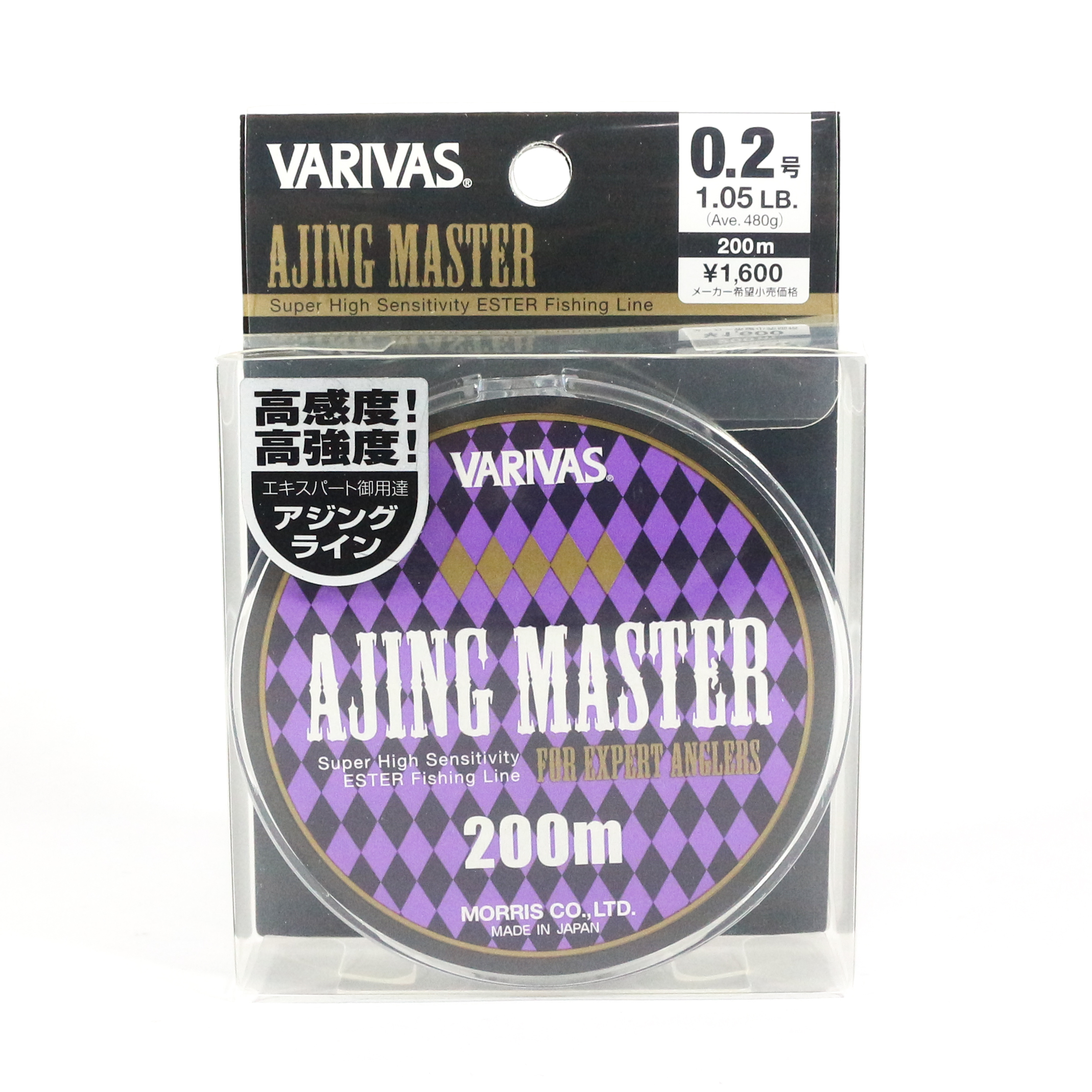 Varivas Ester Line Ajing Master 200m P.E 0.2, 1.05lb (8545)