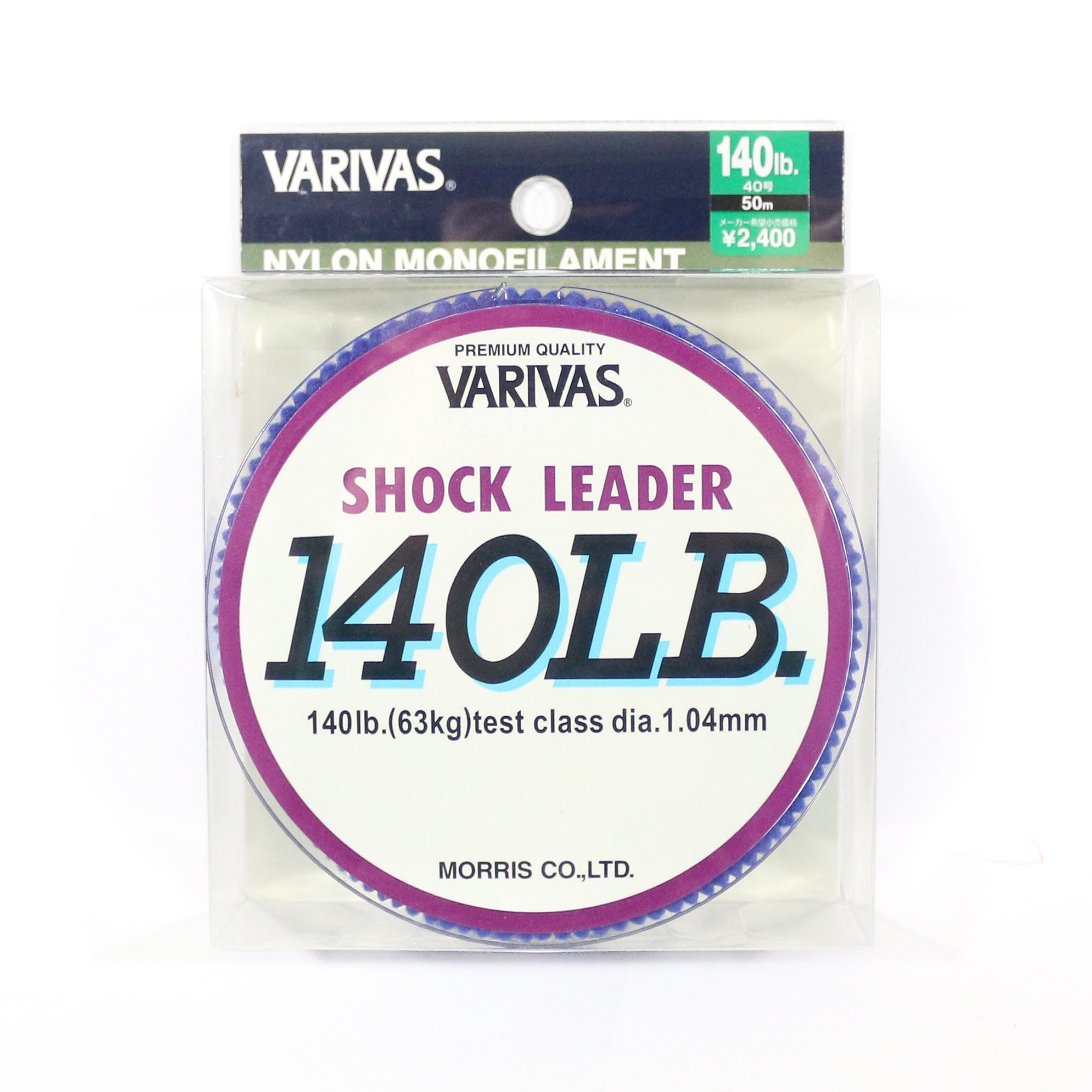 Varivas Nylon Shock Leader Line 50m 140lb (4800)