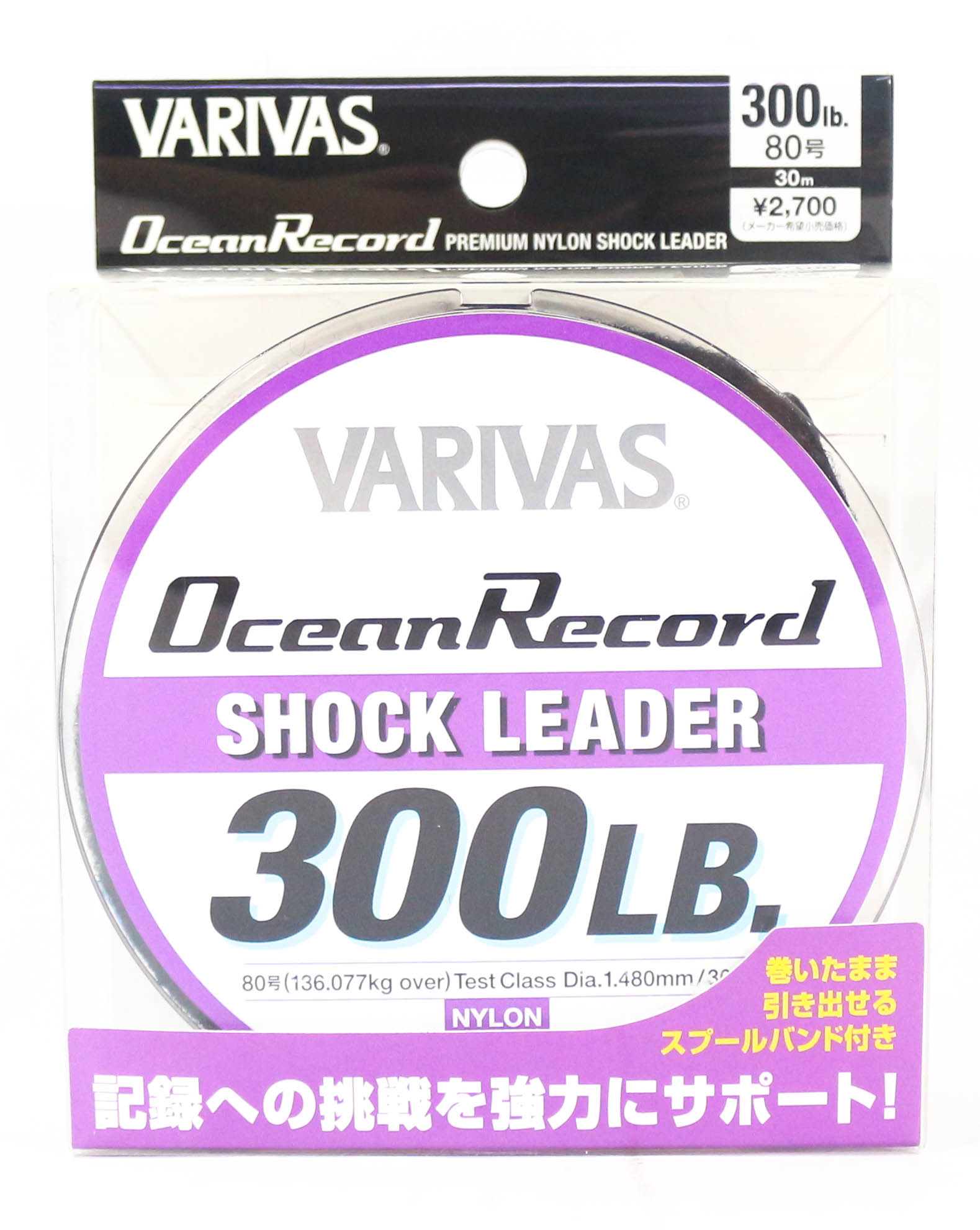 Varivas Ocean Record Nylon Shock Leader Line 30m 300lb (0016)