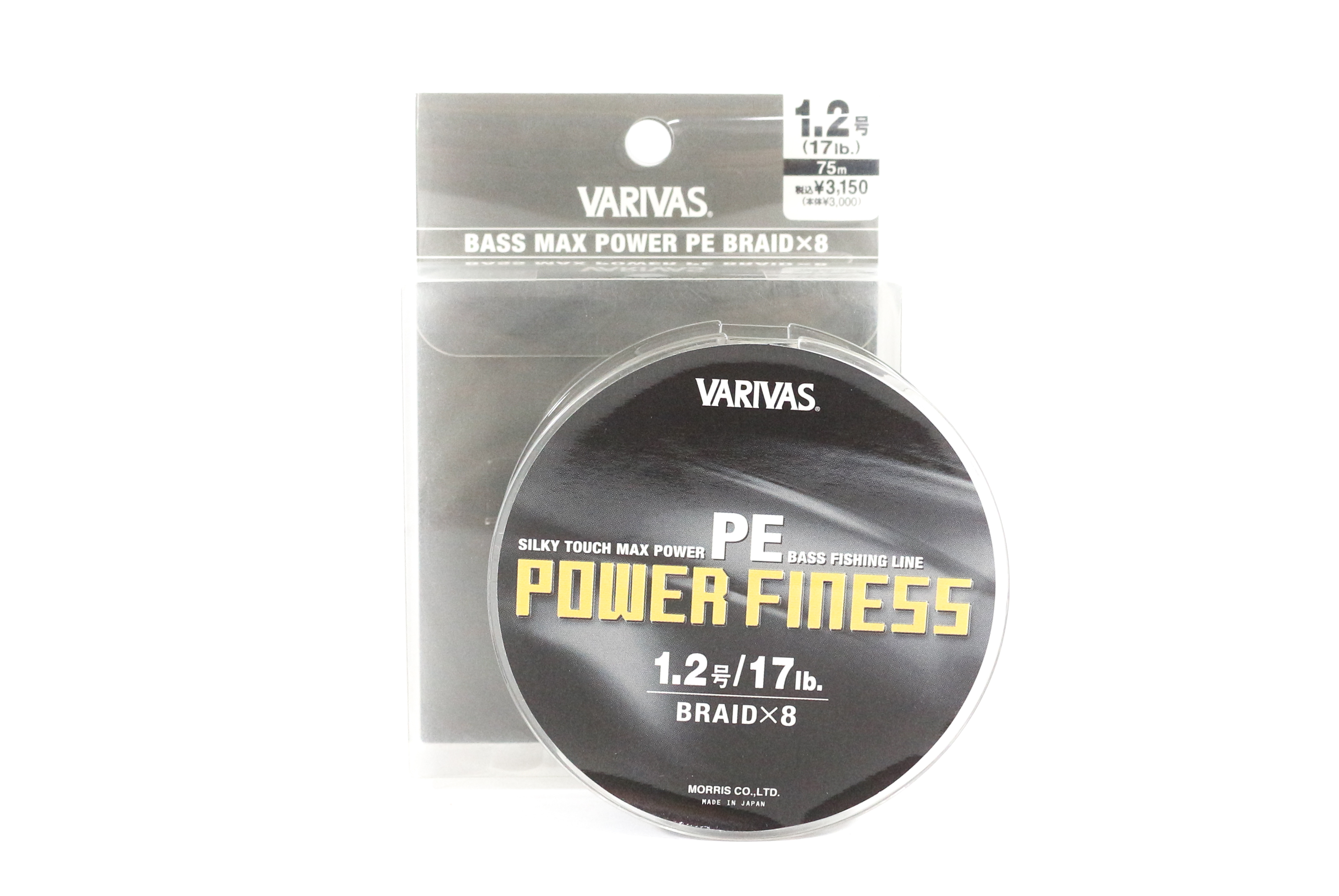 Sale Varivas P.E Line Power Finess Bass Fishing Line 75m P.E 1.2 17lb (8357)