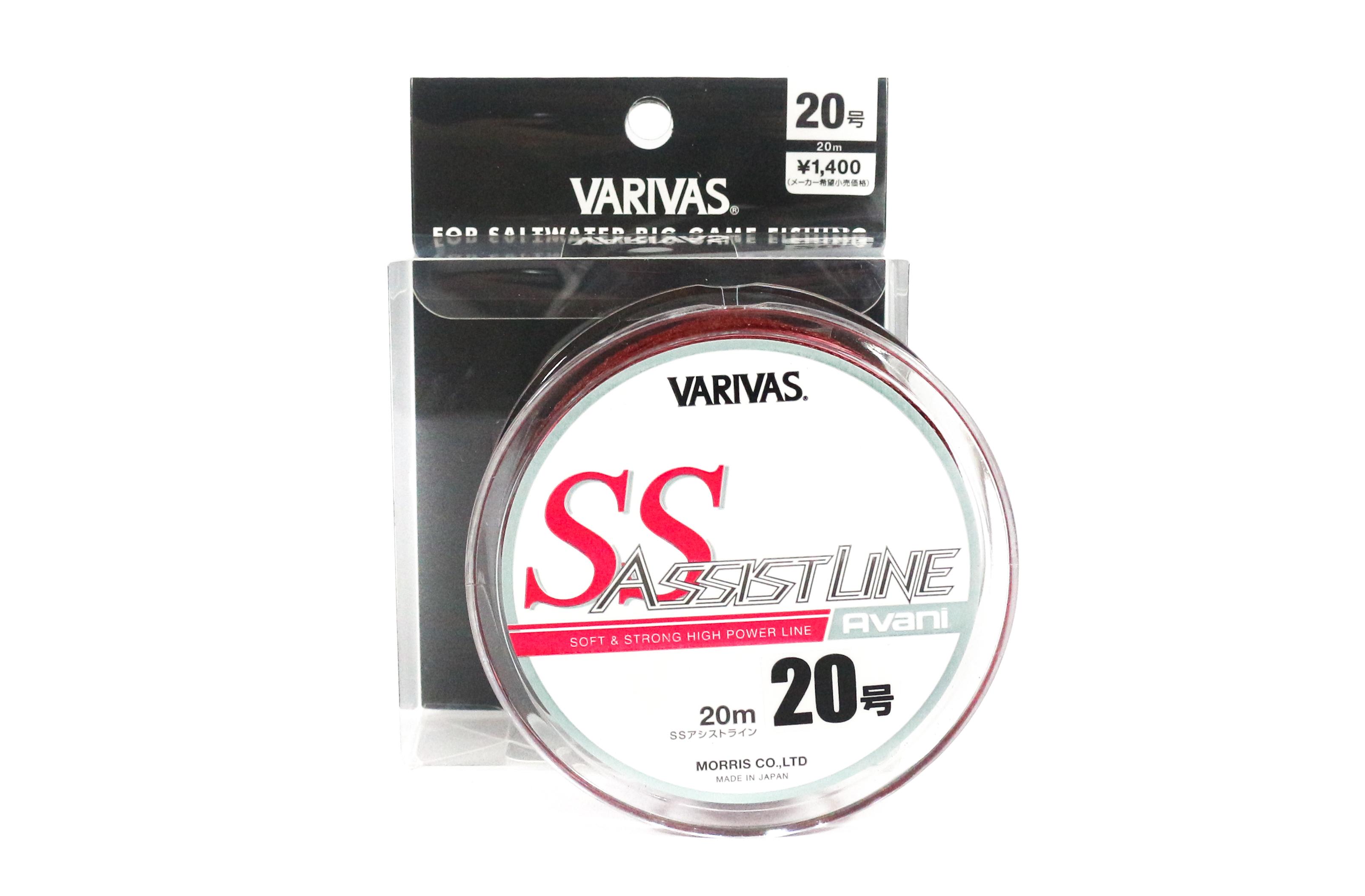 Varivas SS Assist Line 20m #20 100lb (3451)