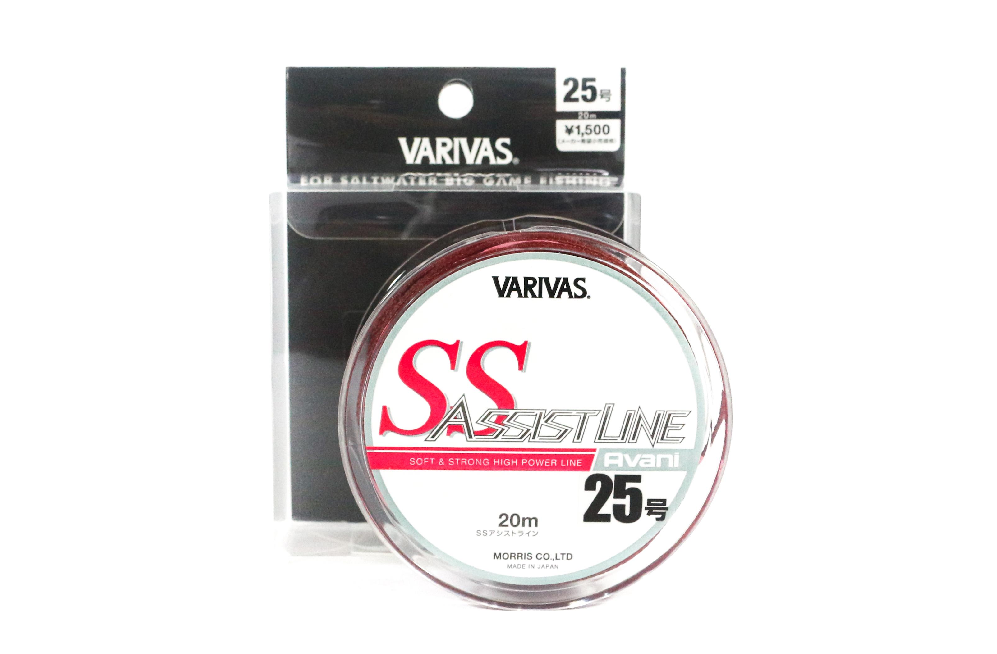 Varivas SS Assist Line 20m #25 130lb (3468)
