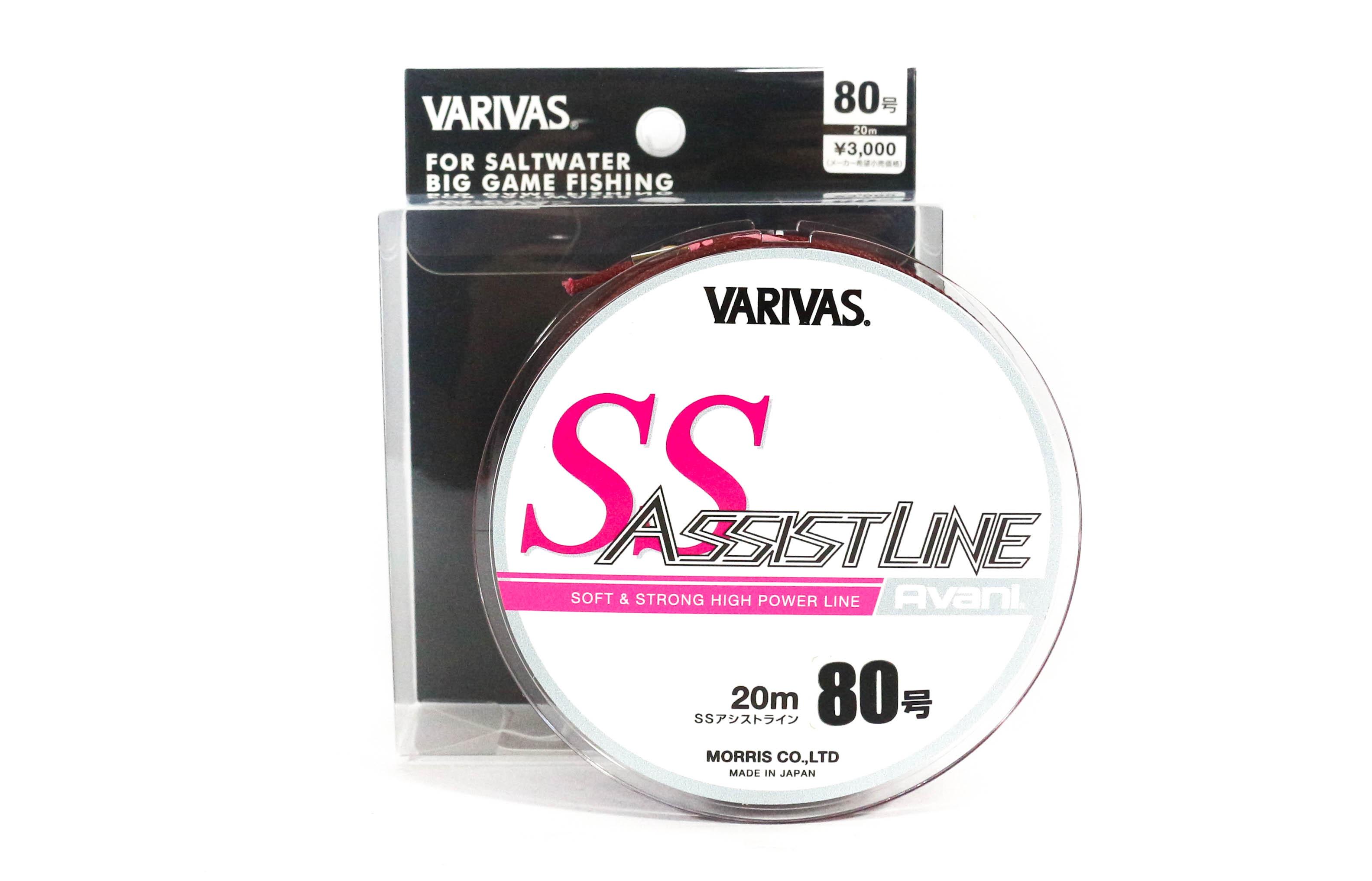 Varivas SS Assist Line 20m #80 330lb (3512)