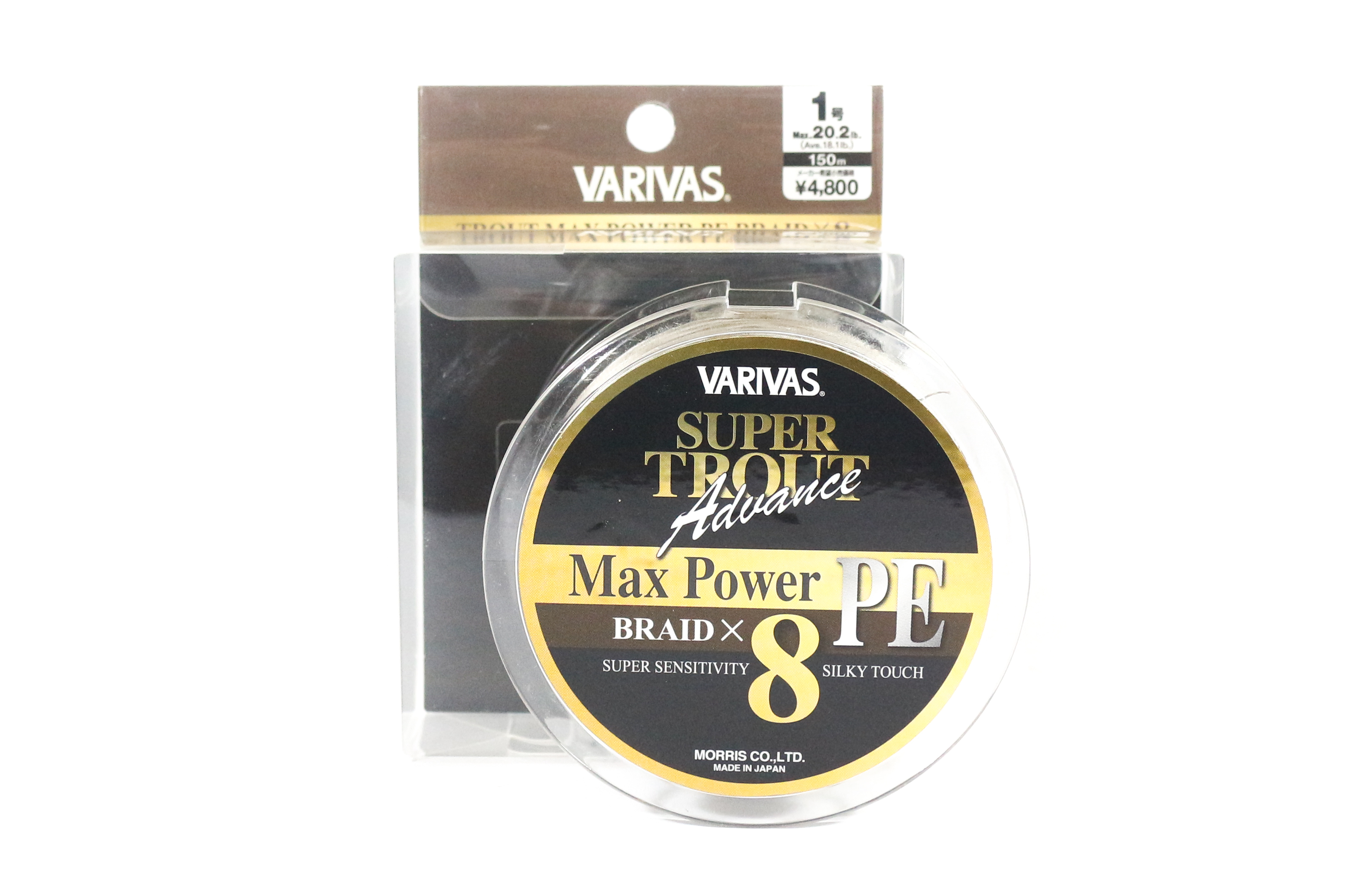 Sale Varivas P.E Line Super Trout Advance Max Power 150m P.E 1 Max 20.2lb (7386)