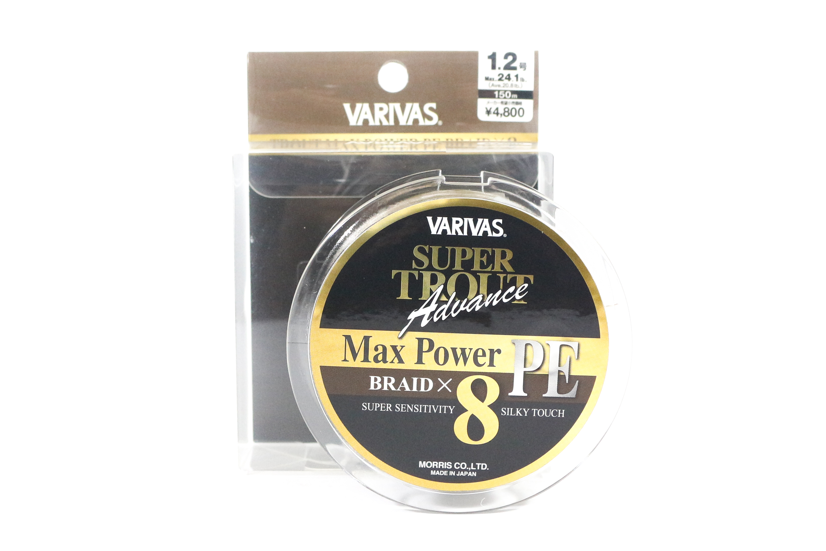 Sale Varivas P.E Line Super Trout Advance Max Power 150m P.E 1.2 24.1lb (7393)