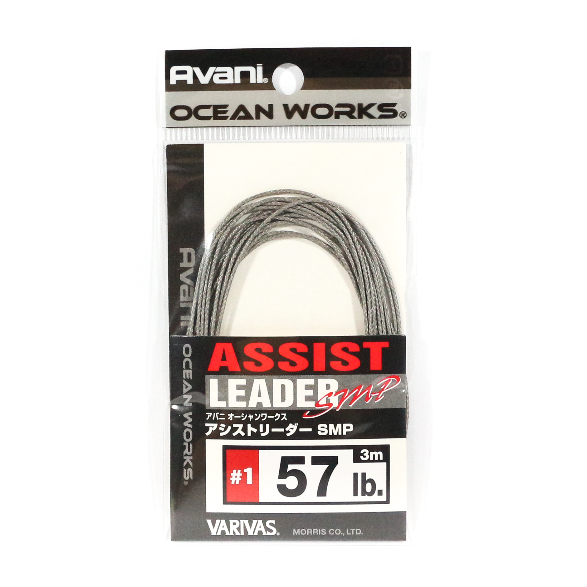 Varivas AH-1 Ocean Works Assist Leader SMP 3 meters #1 57lb (3943)