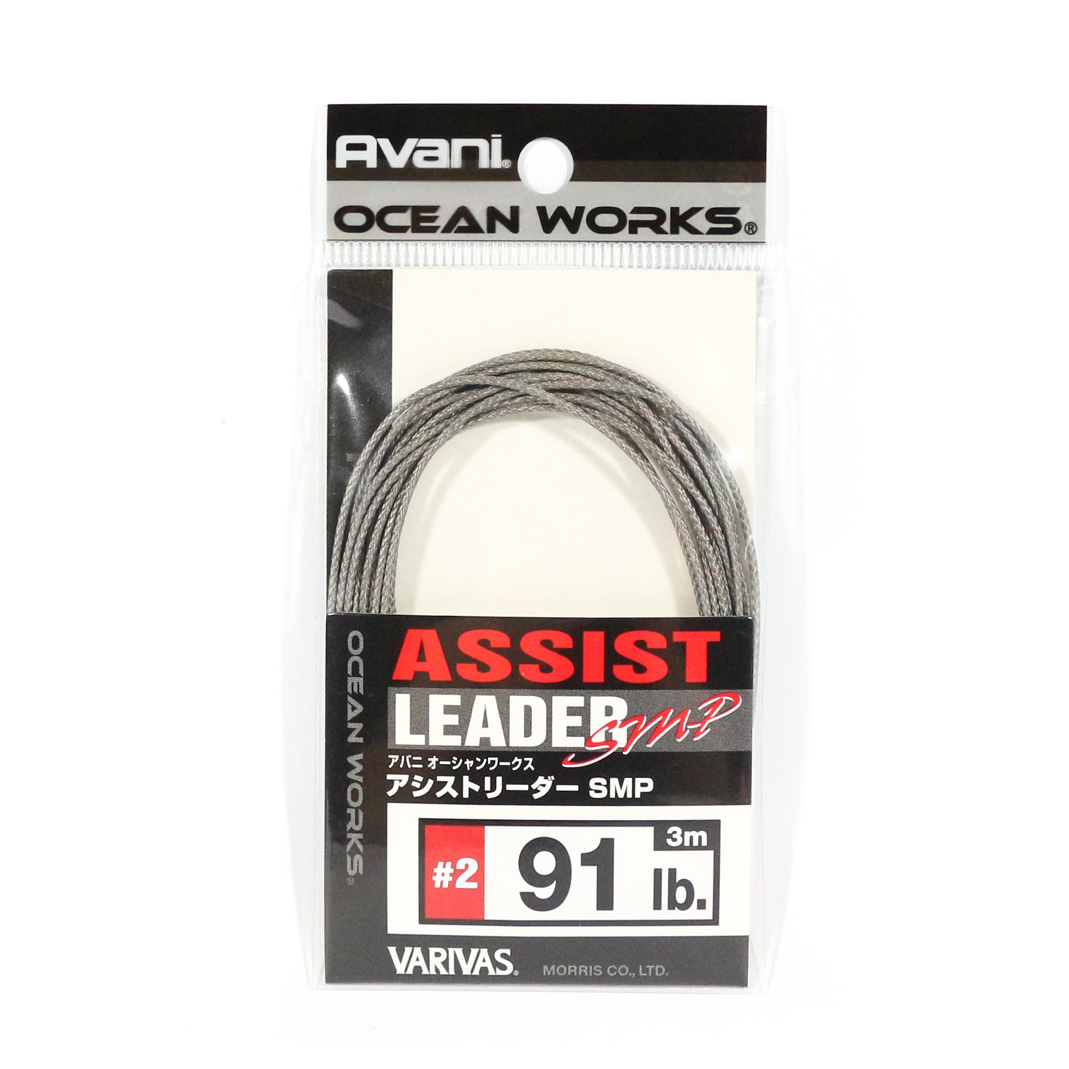 Varivas AH-2 Ocean Works Assist Leader SMP 3 meters #2 91lb (3950)