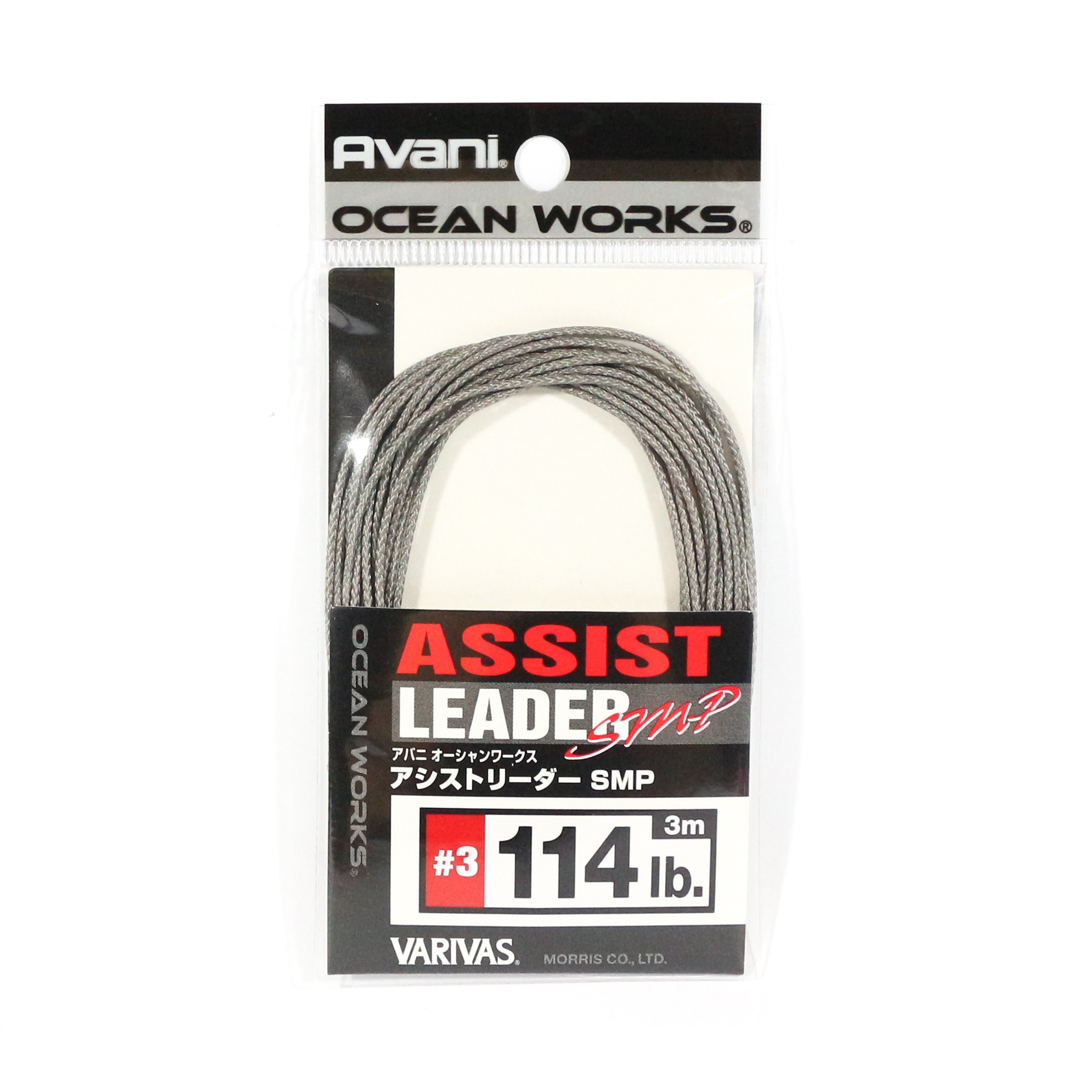 Varivas AH-3 Ocean Works Assist Leader SMP 3 meters #3 114lb (3967)