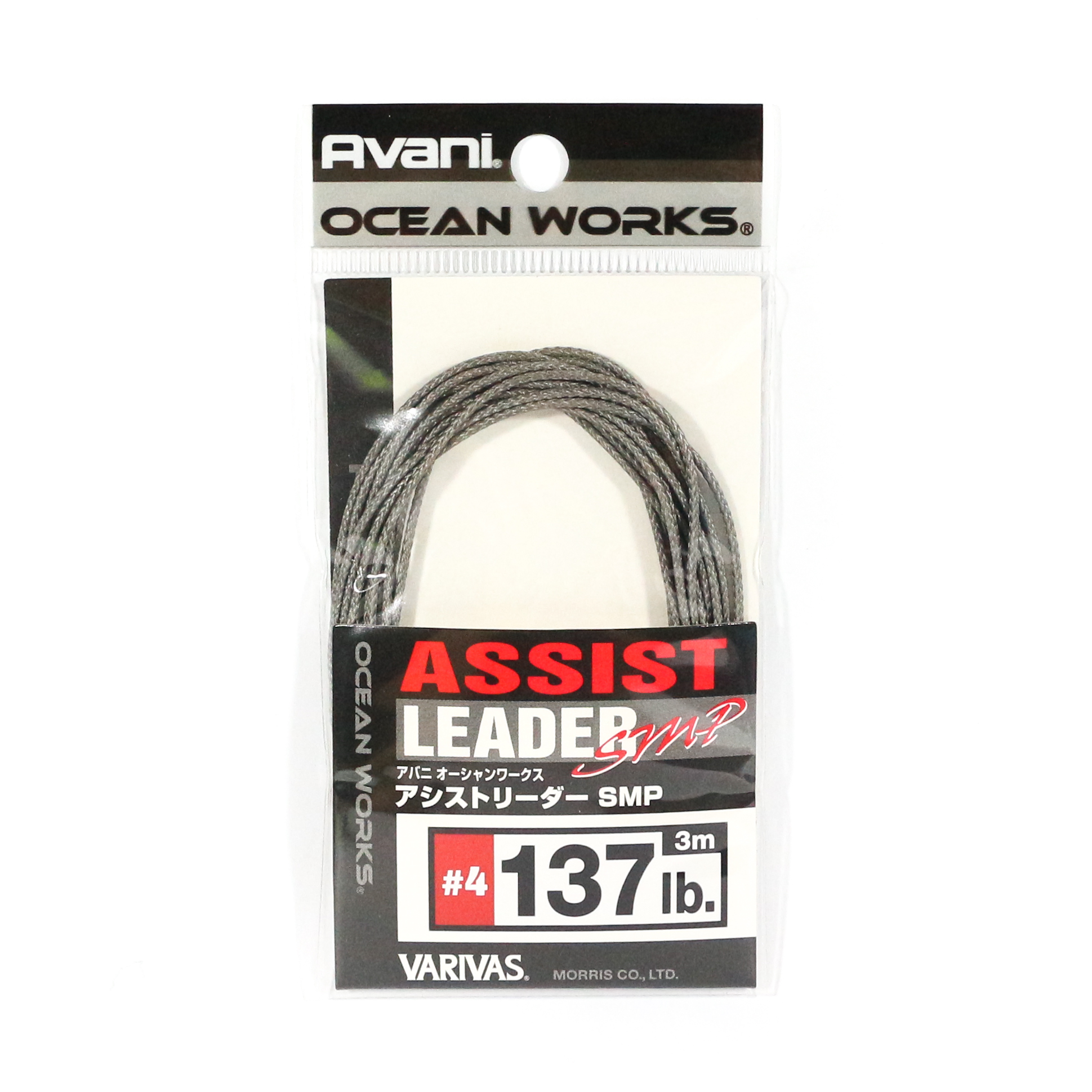 Varivas AH-4 Ocean Works Assist Leader SMP 3 meters #4 137lb (3974)
