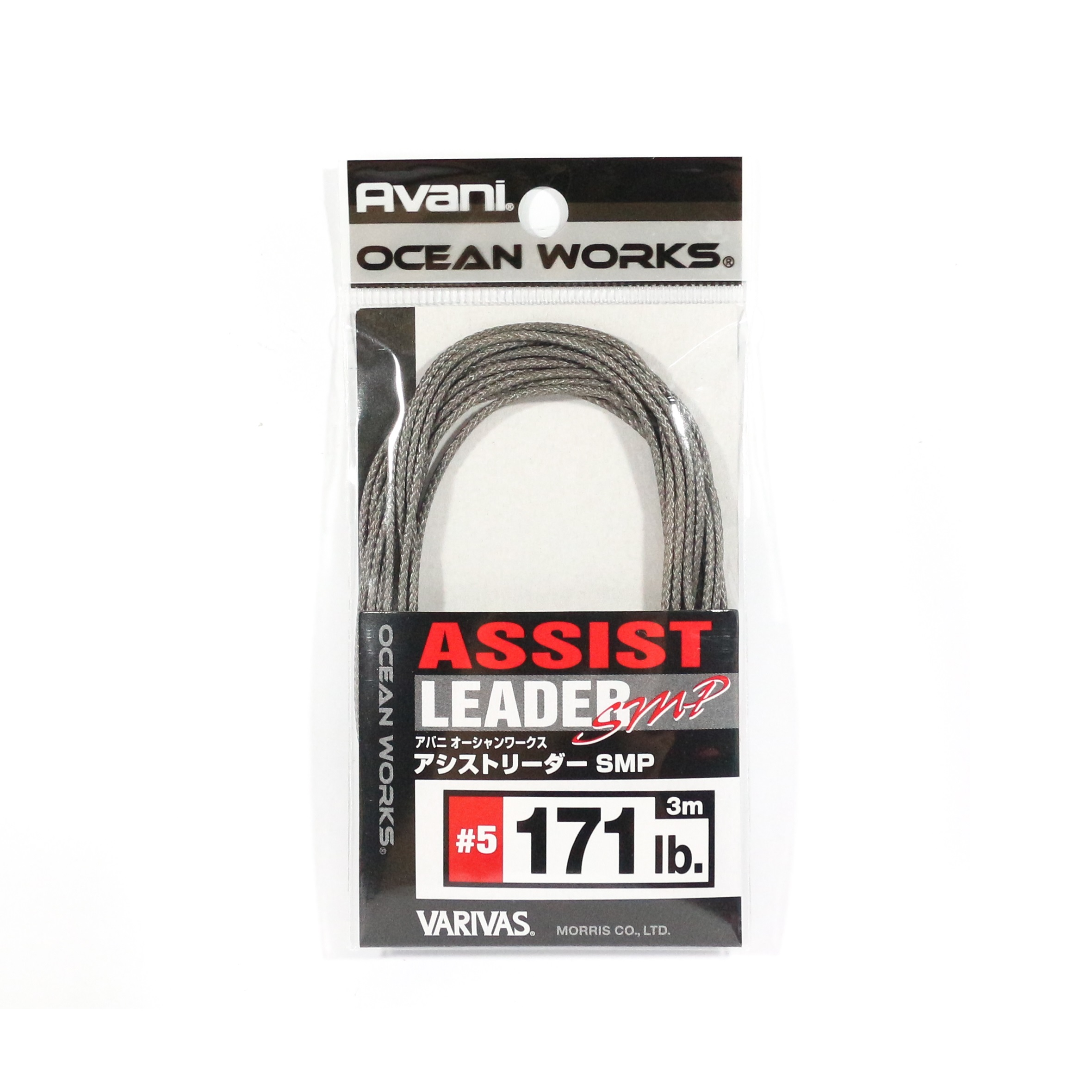 Varivas AH-5 Ocean Works Assist Leader SMP 3 meters #5 171lb (3981)