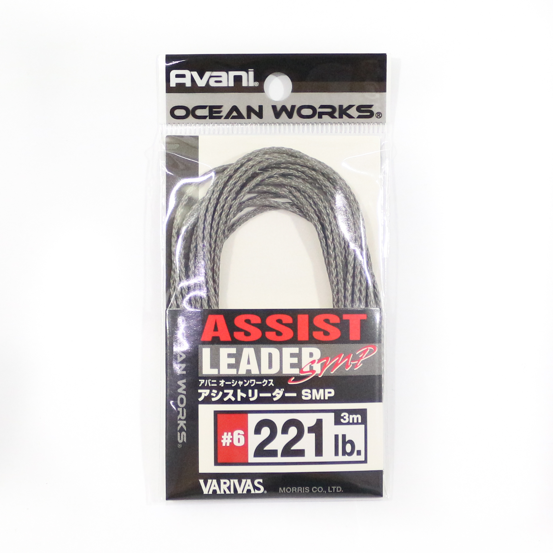 Varivas AH-3 Ocean Works Assist Leader SMP 3 meters #6 221lb (3998)