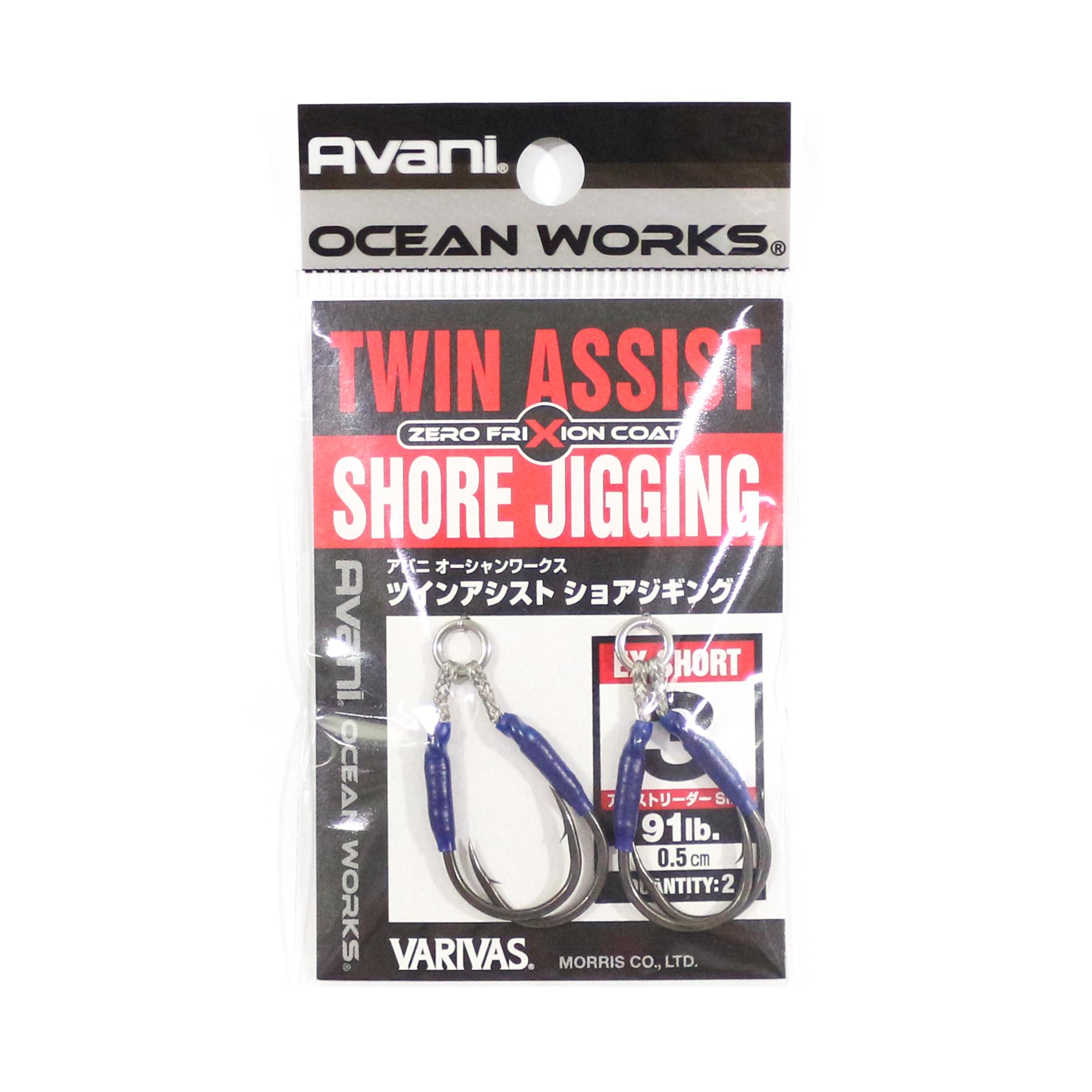 Varivas AH-70 Ocean Works Shore Jigging Hook Exshort Size 3 (4636)