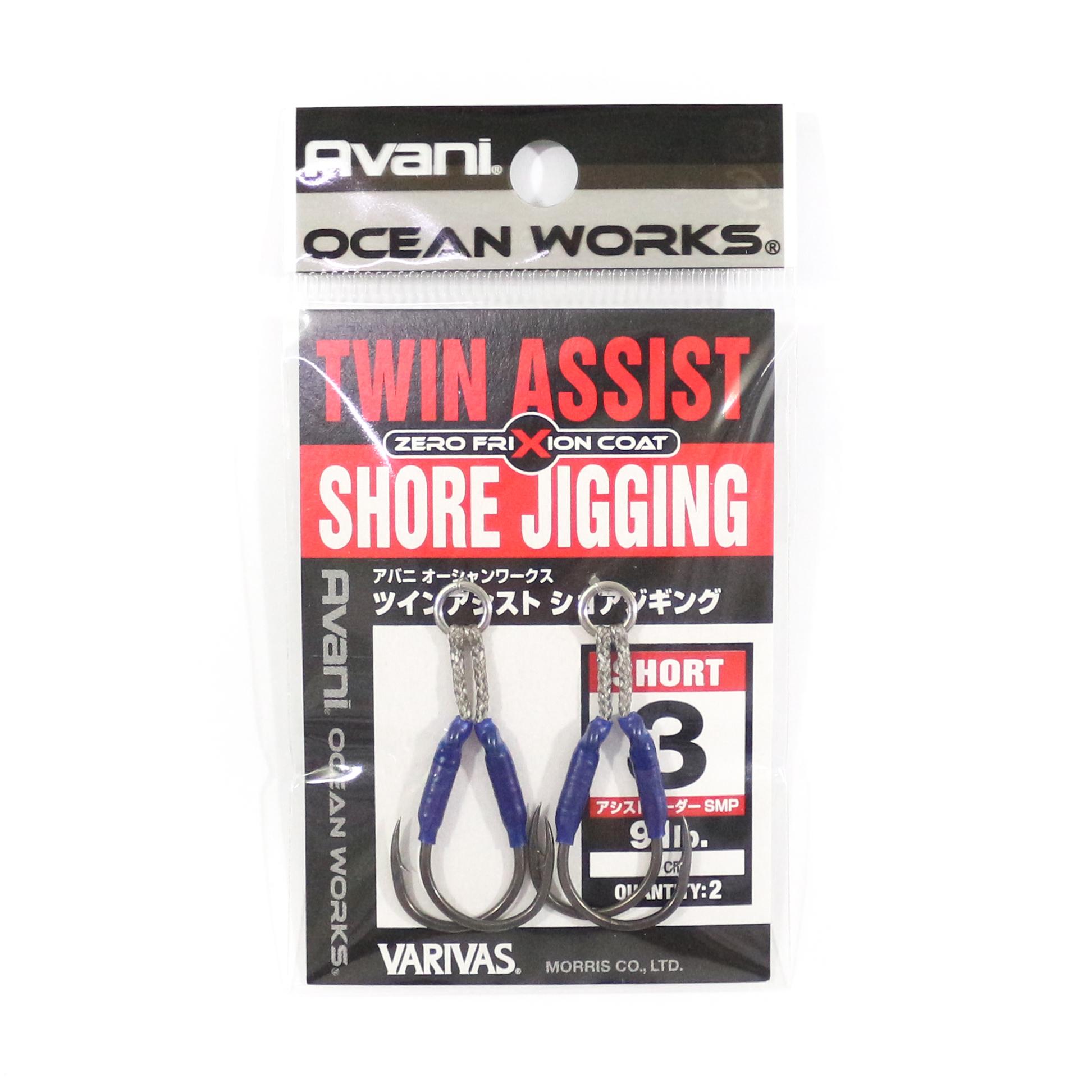 Varivas AH-73 Ocean Works Shore Jigging Hook Short Size 3 (4667)