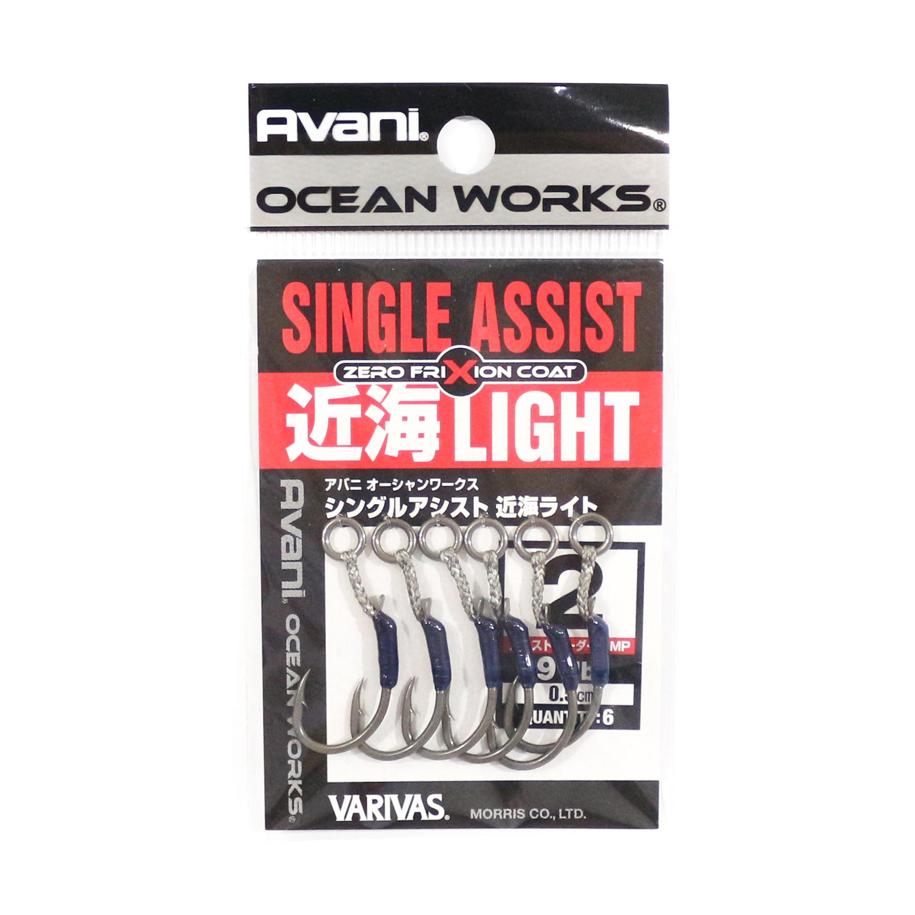 Varivas AH-37 Ocean Works Single Assist Kinkai Light Hook Size 2 (4308)